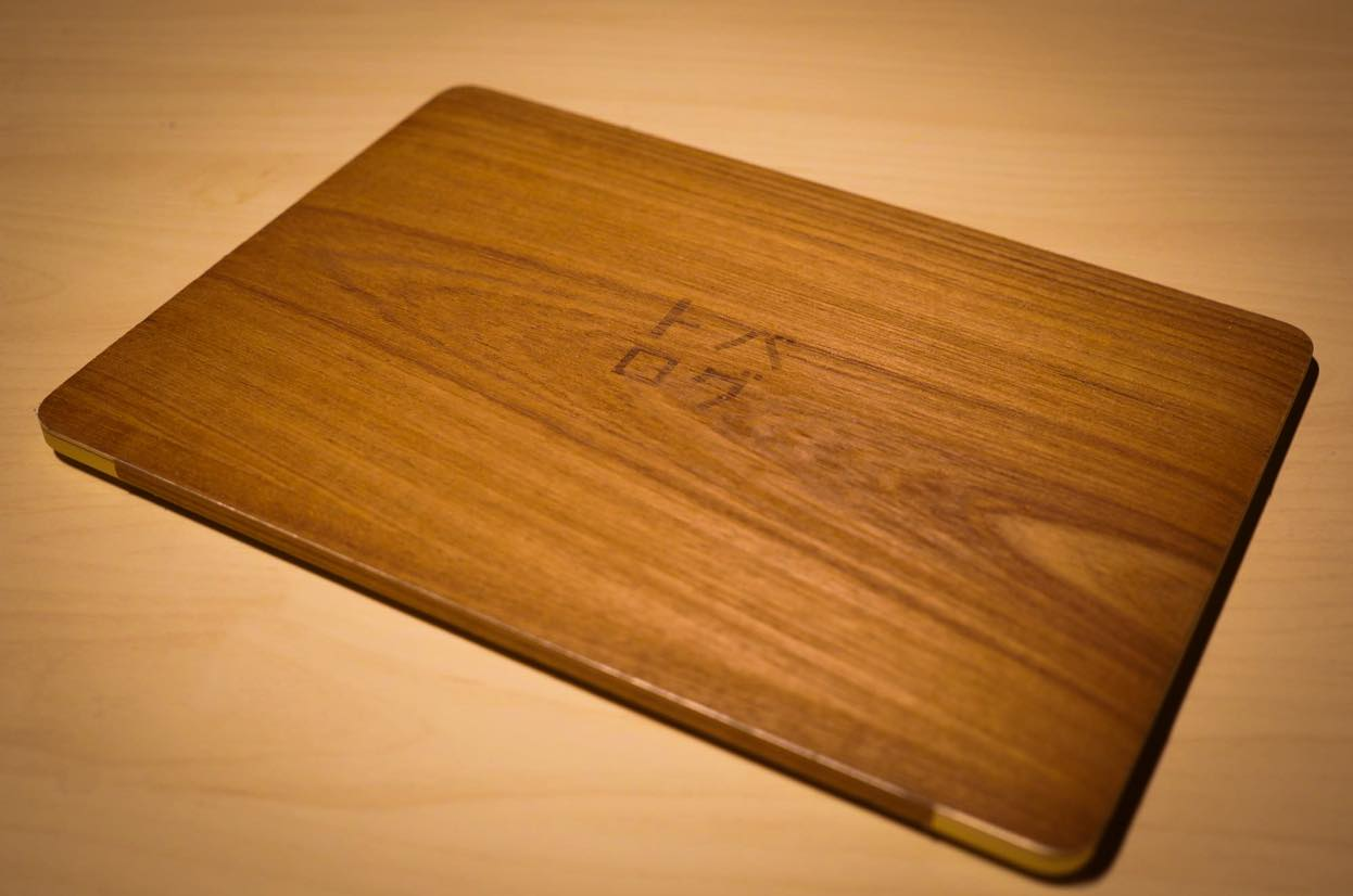 macbook-realwood-skin25