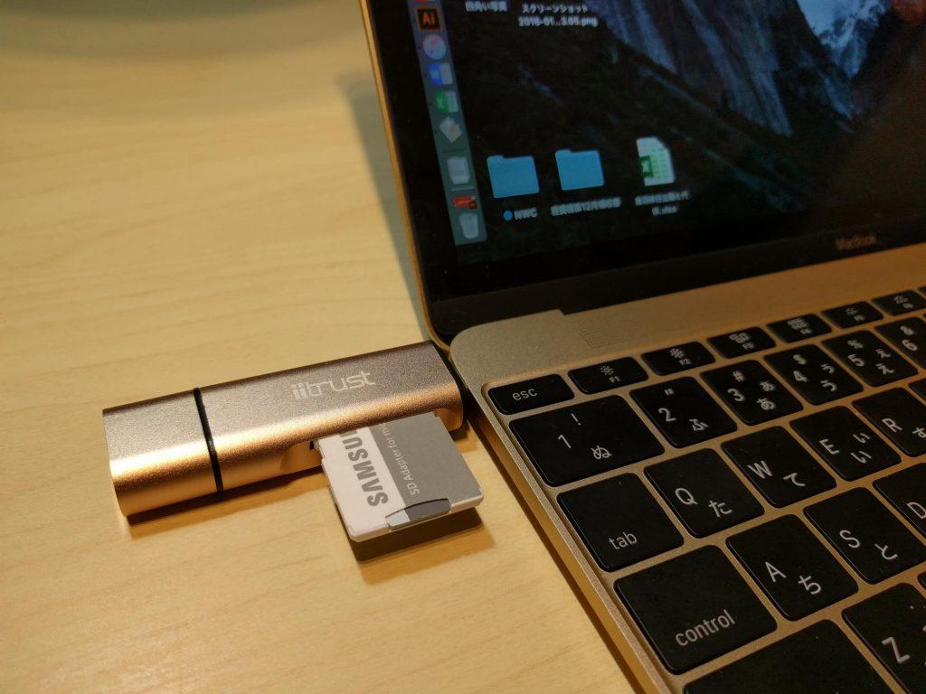 12インチ MacBook に写真を移行!USB Type-C対応SDカードリーダーレビュー