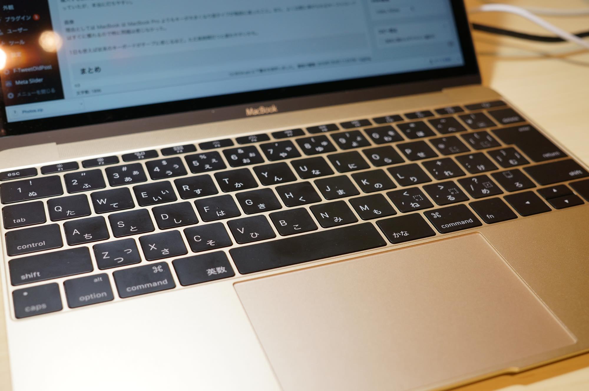 macbook12-review1