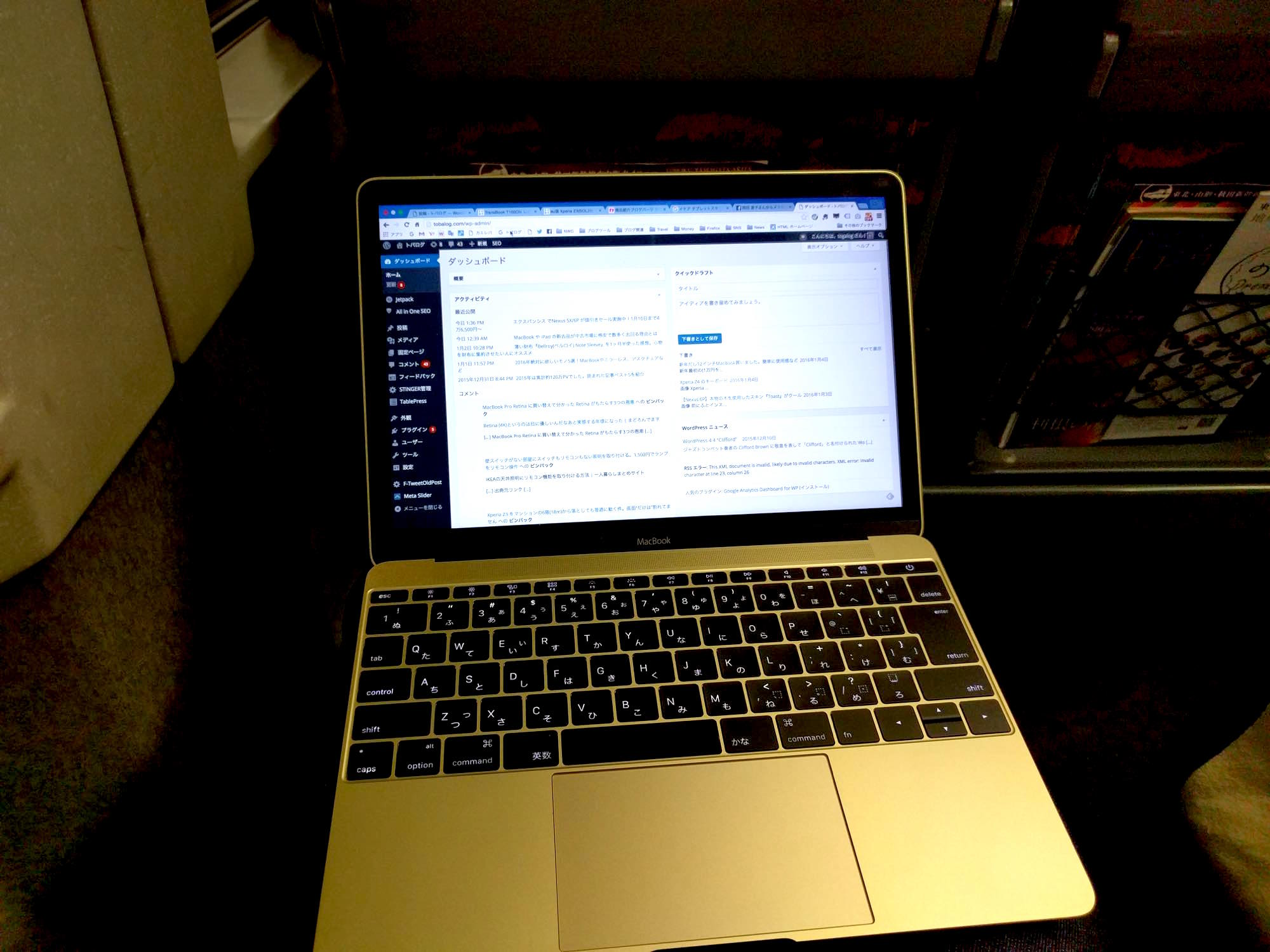 macbook12-review4