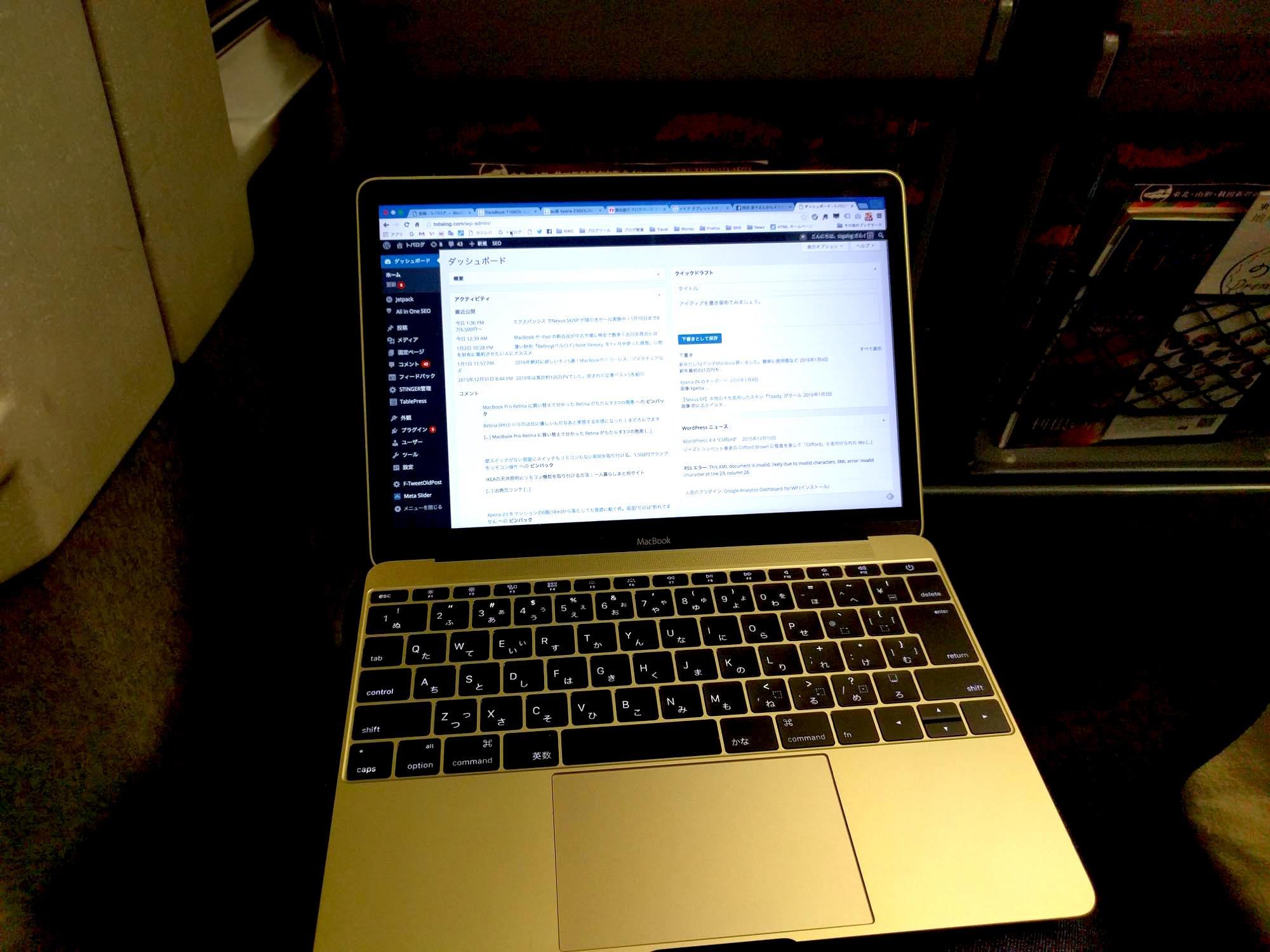 macbook12-review4