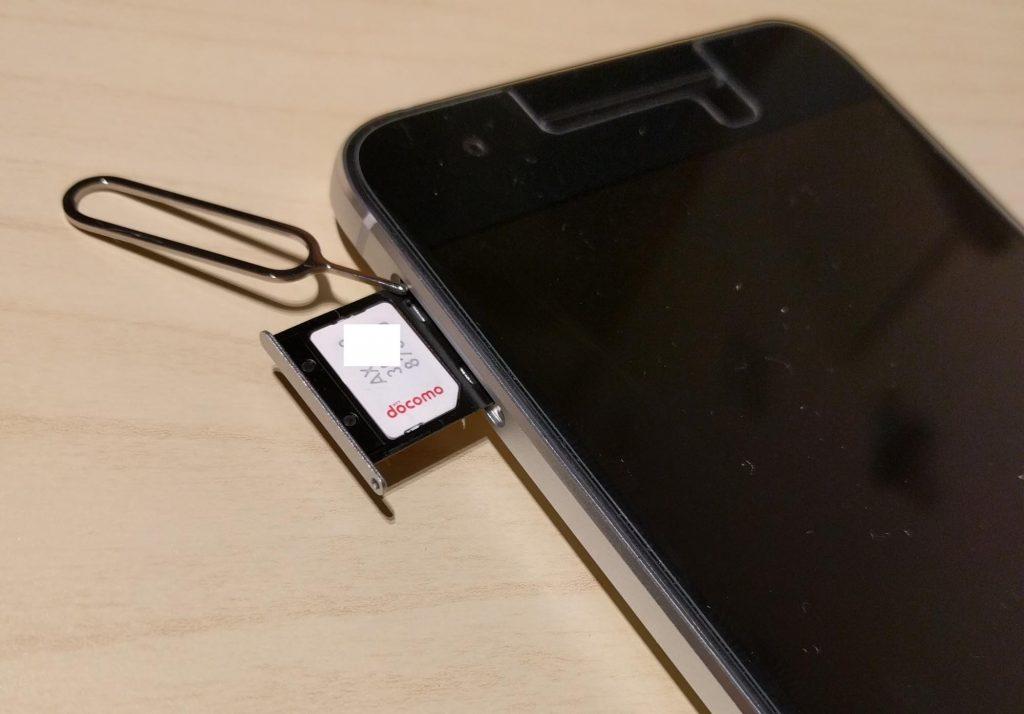 ソフトバンク版 Nexus 6PをSIMロック解除して格安SIMで運用する方法(赤ロムOK)