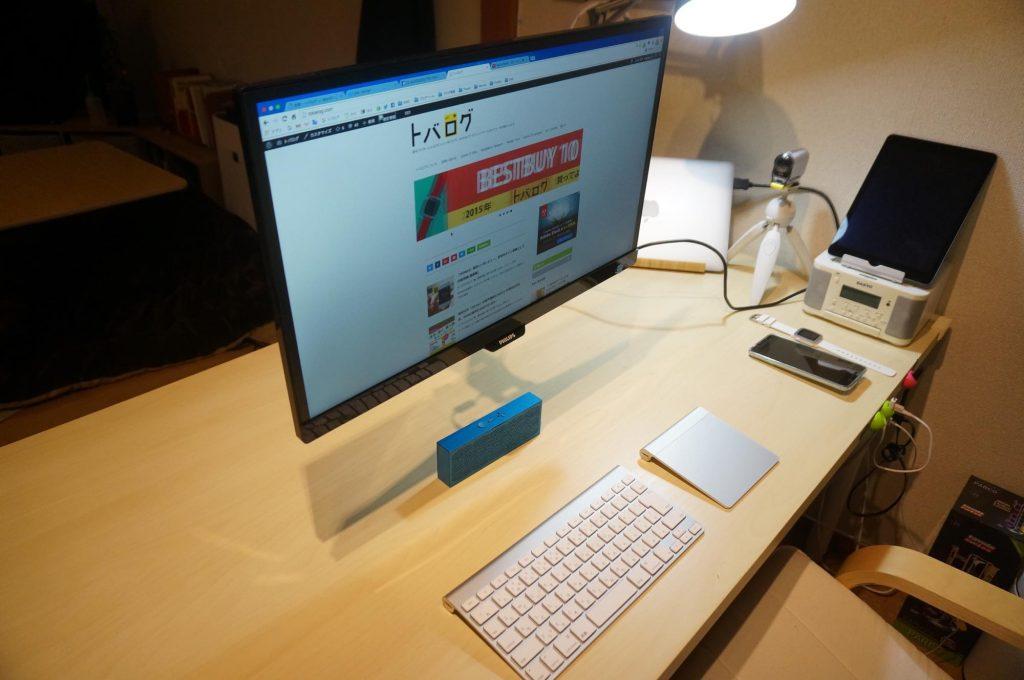 2万円で自宅にディスプレイ&モニターアーム導入!肩こりが改善し作業も捗る。