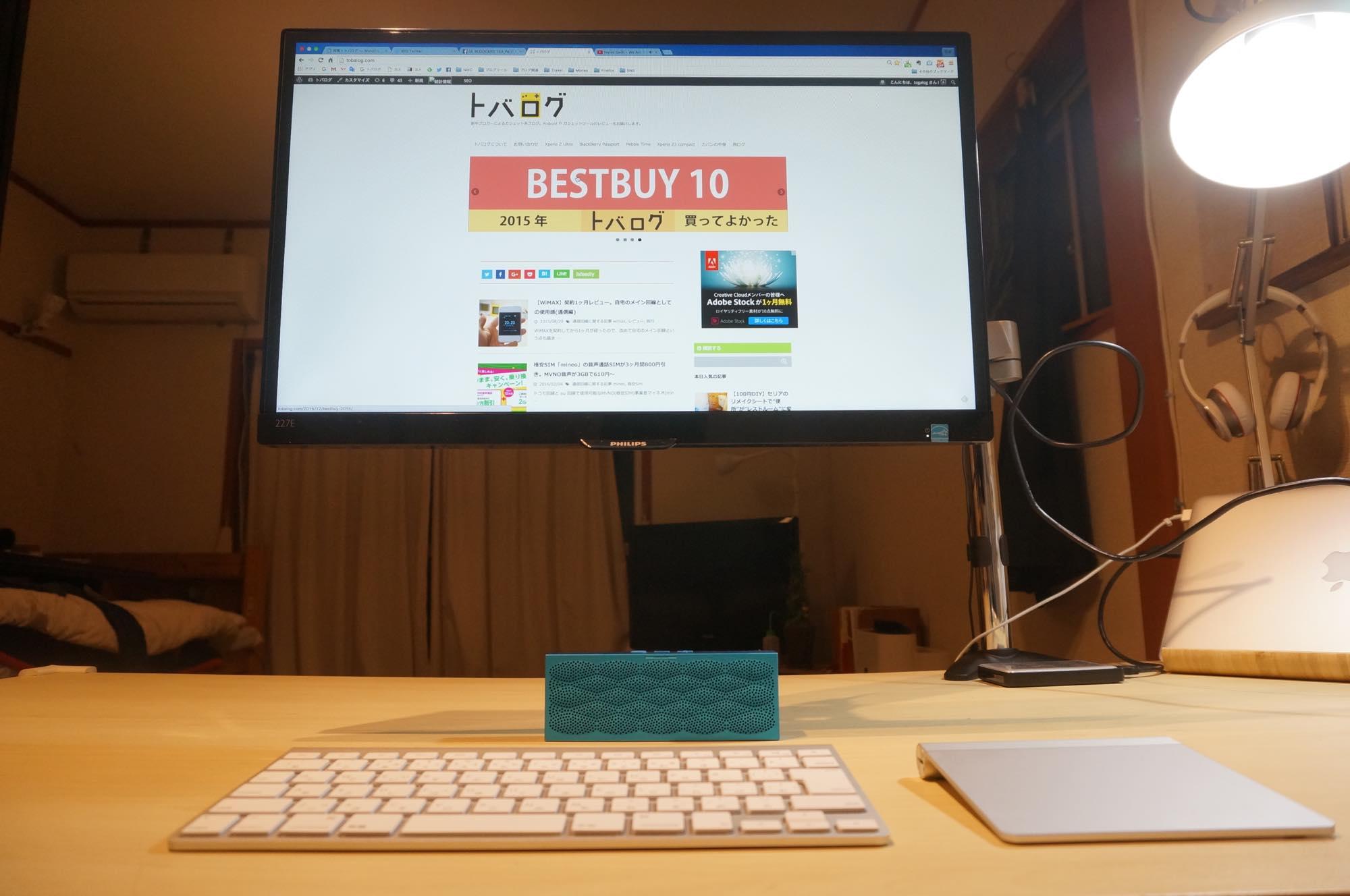 display-desk19