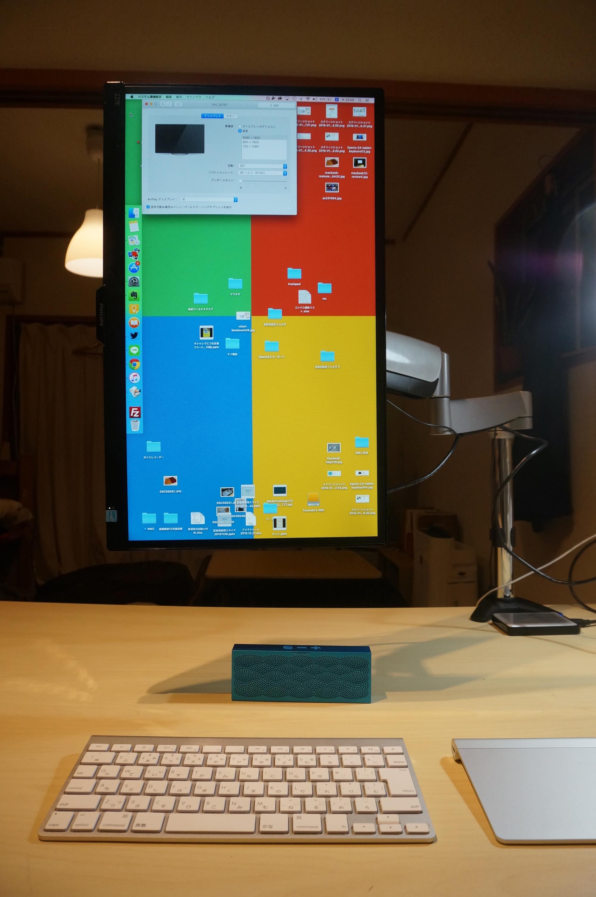 display-desk21