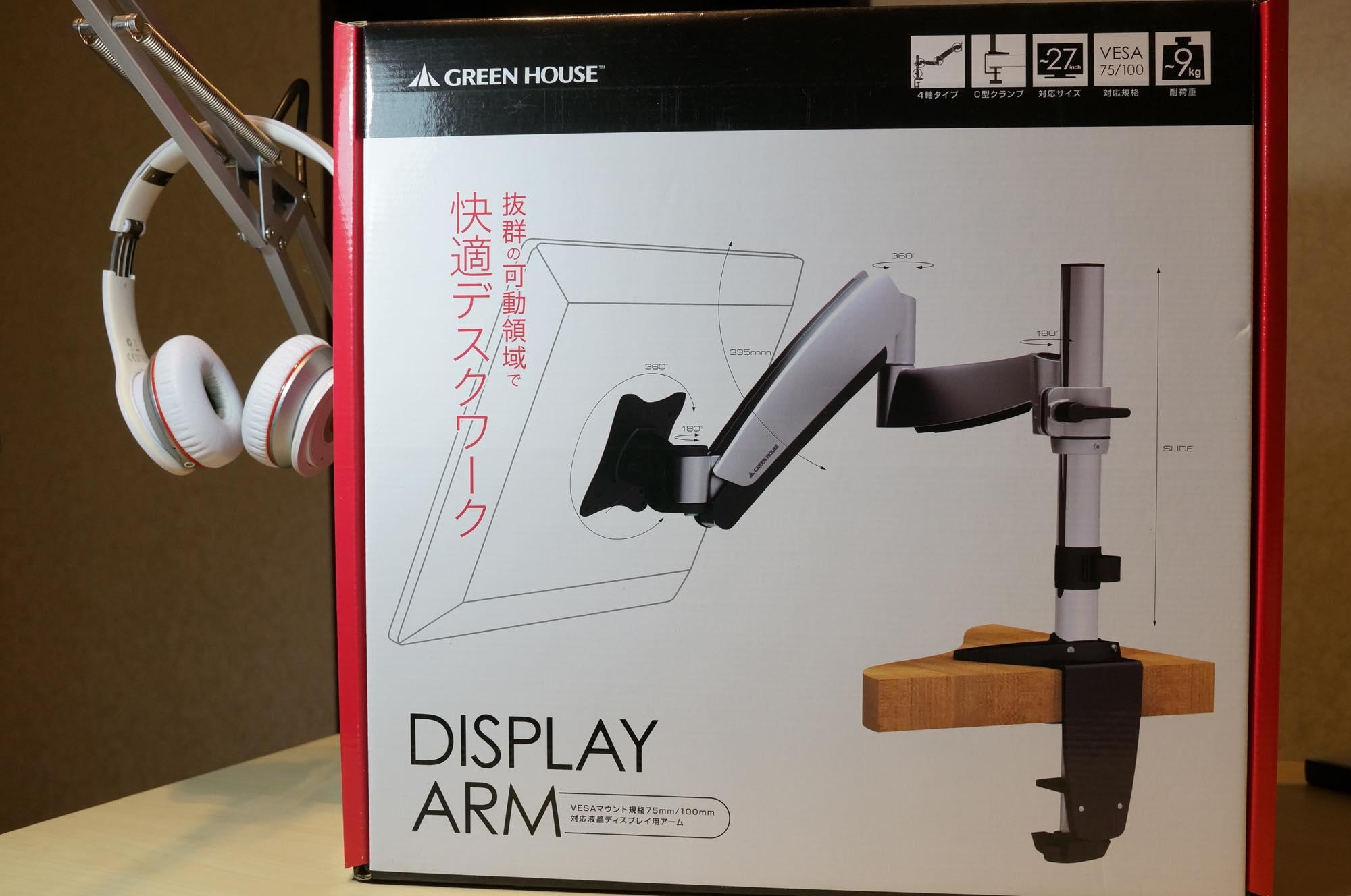 display-desk7