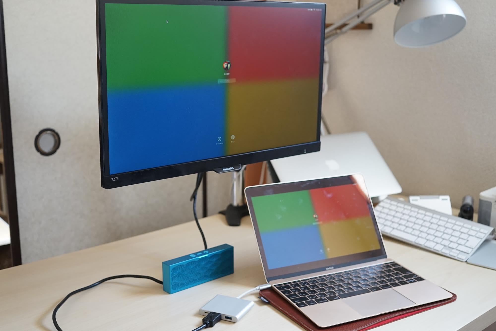 macbook-multiport4