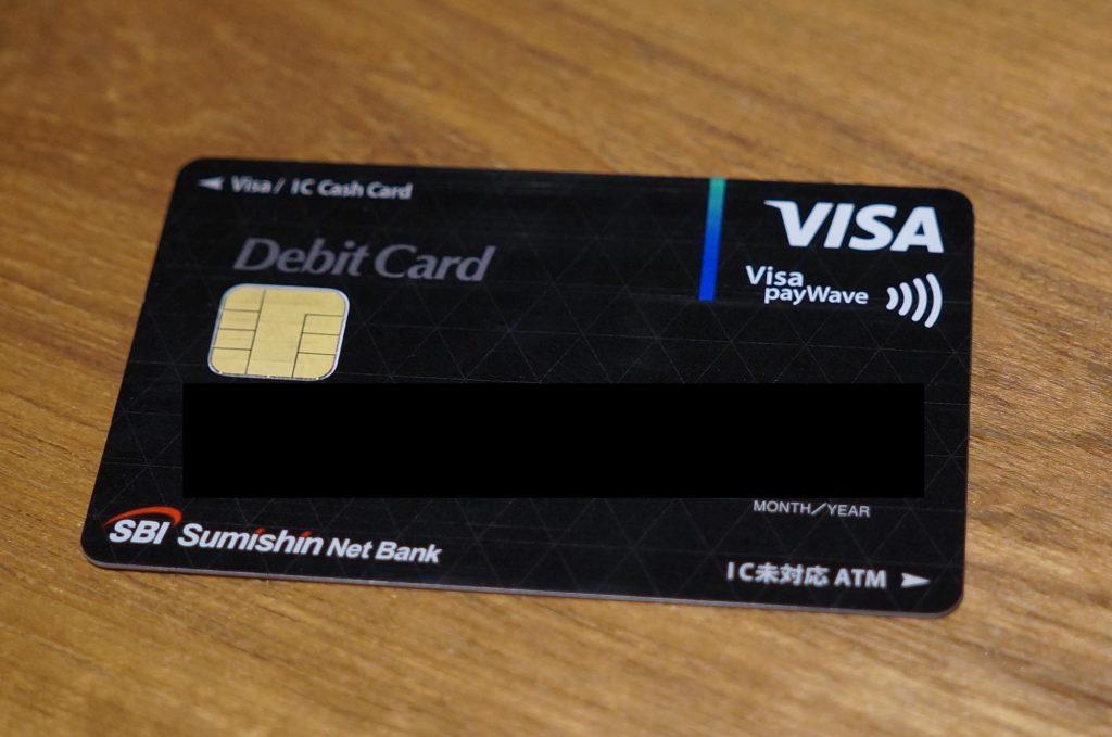 もう引き落とし日に怯えない。クレカ同様に使えるデビットカードのススメ