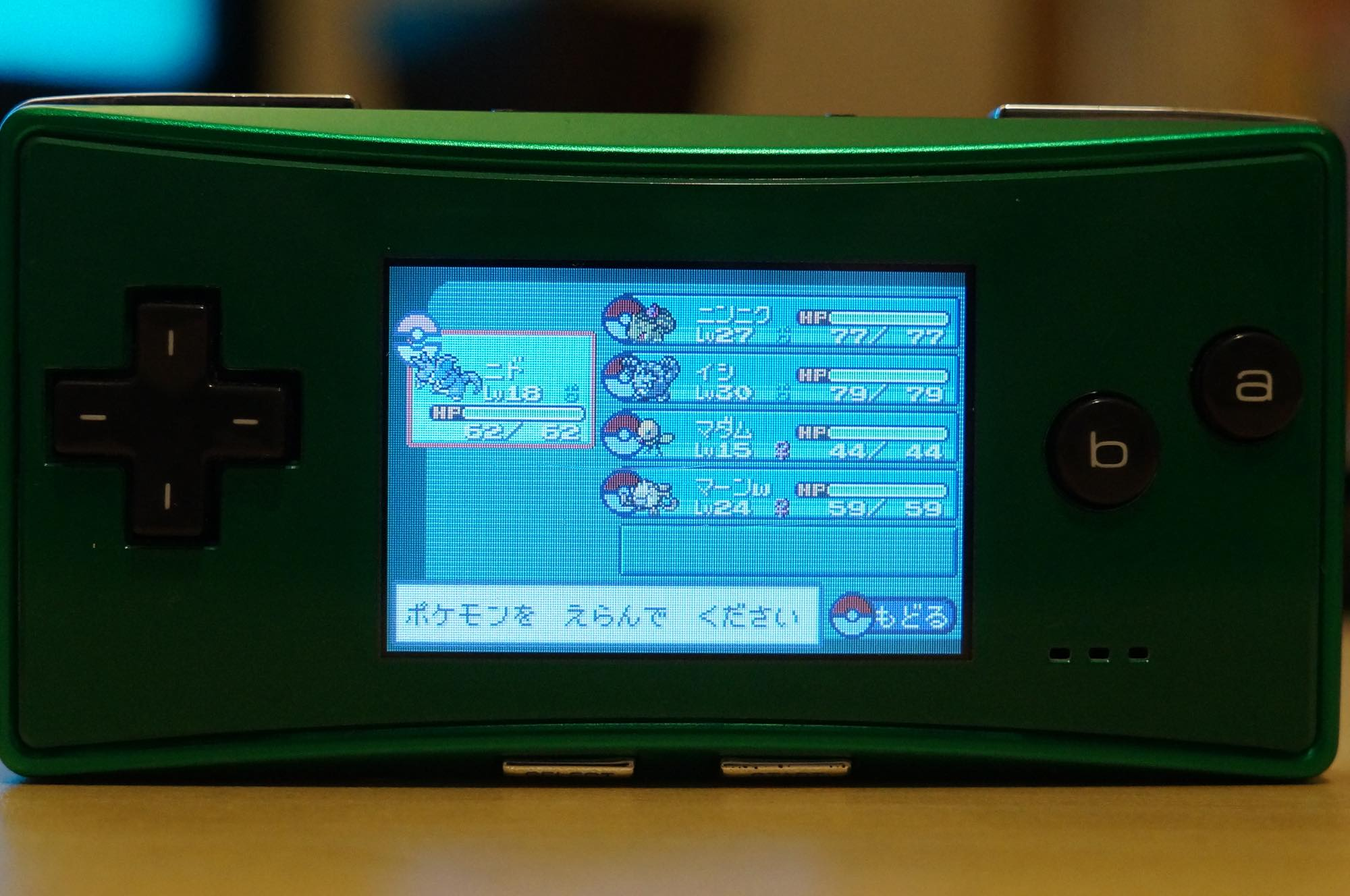 gameboy-micro-pokemon9