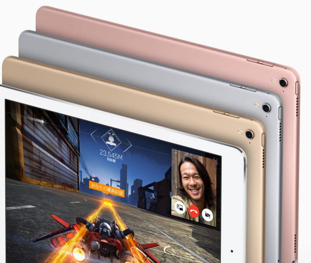 何が違う?9.7インチの iPad Pro 登場。iPad Air 2との比較とか感想