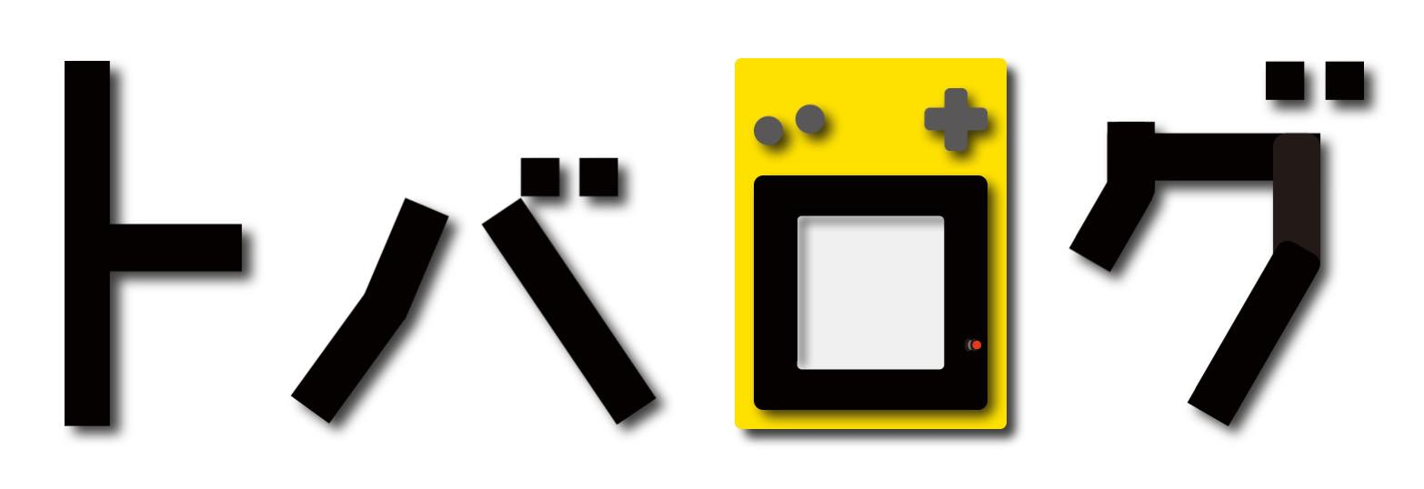 tobalog_logo