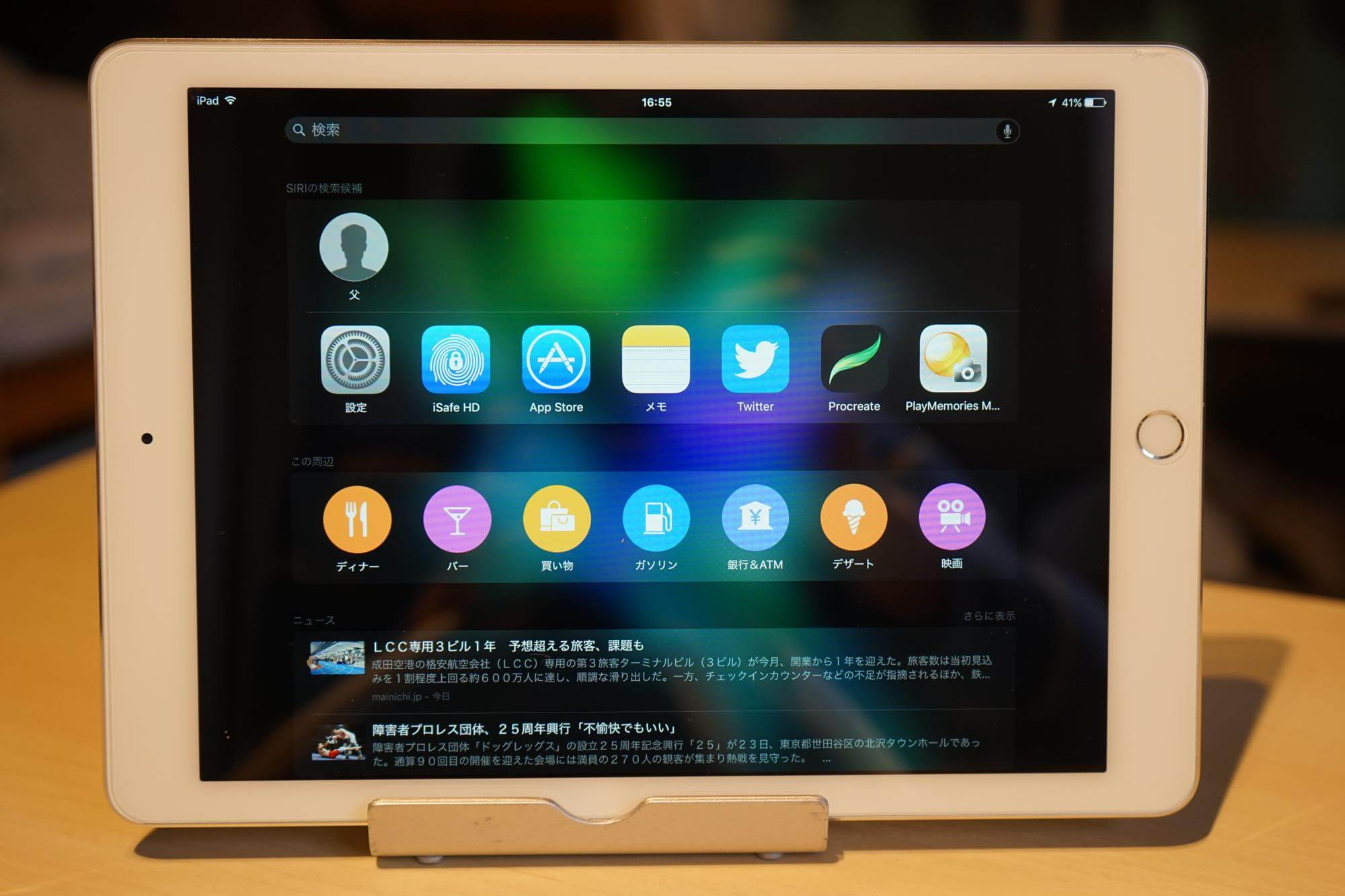 th_9-7ipadpro-review12