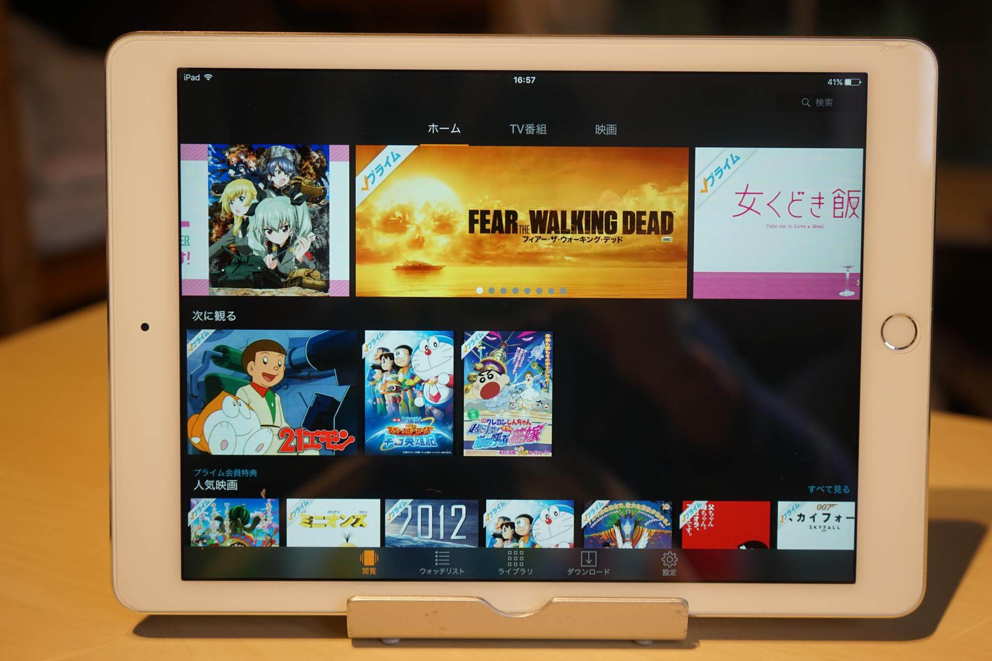 th_9-7ipadpro-review14