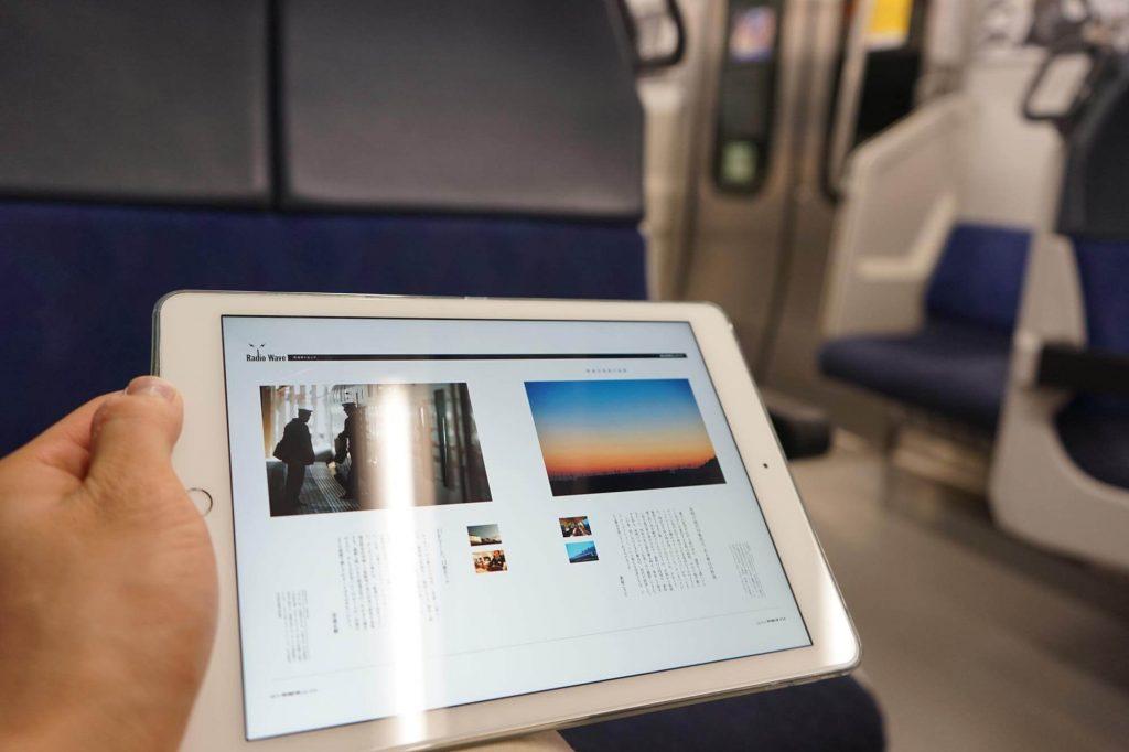 僕が 9.7インチ iPad Pro でよく使うオススメアプリを紹介。仕事系やメジャーどころが多め