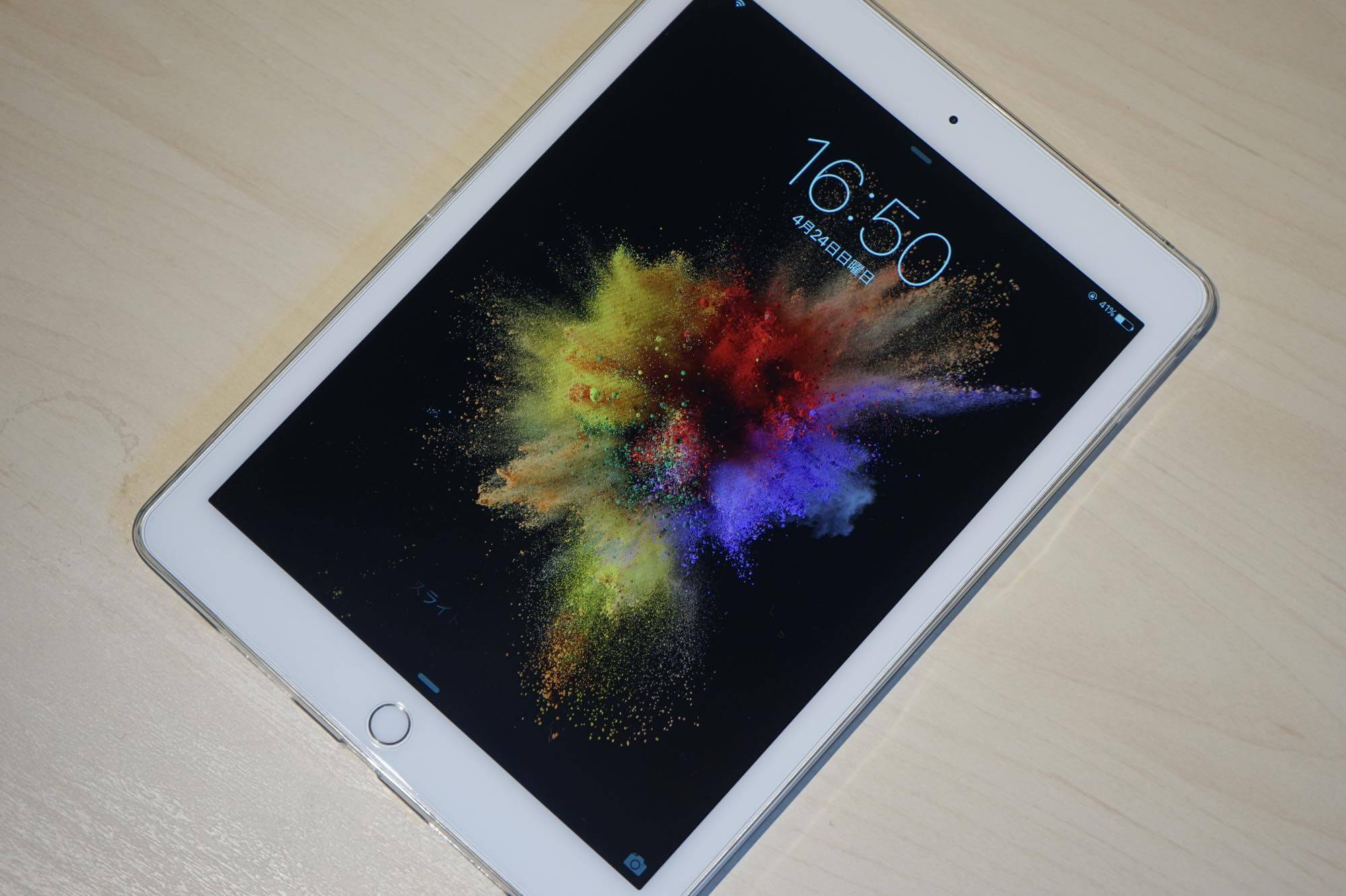th_9-7ipadpro-review4