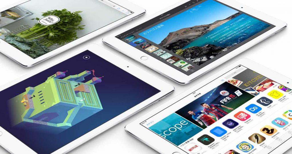 どっちが買い?9.7インチ iPad Pro を買うべき人と iPad Air 2 で十分な人。