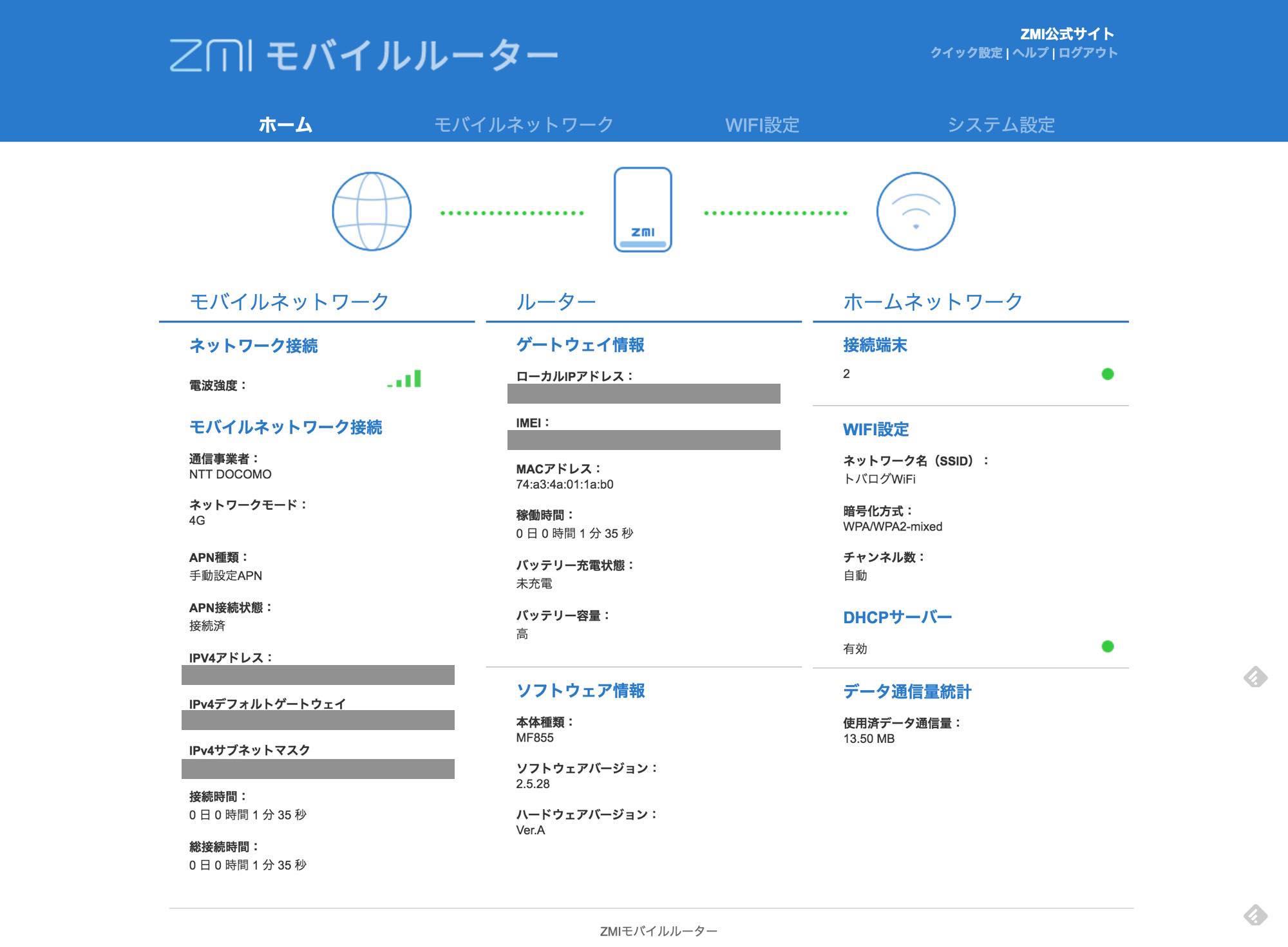 batterry-wifi22