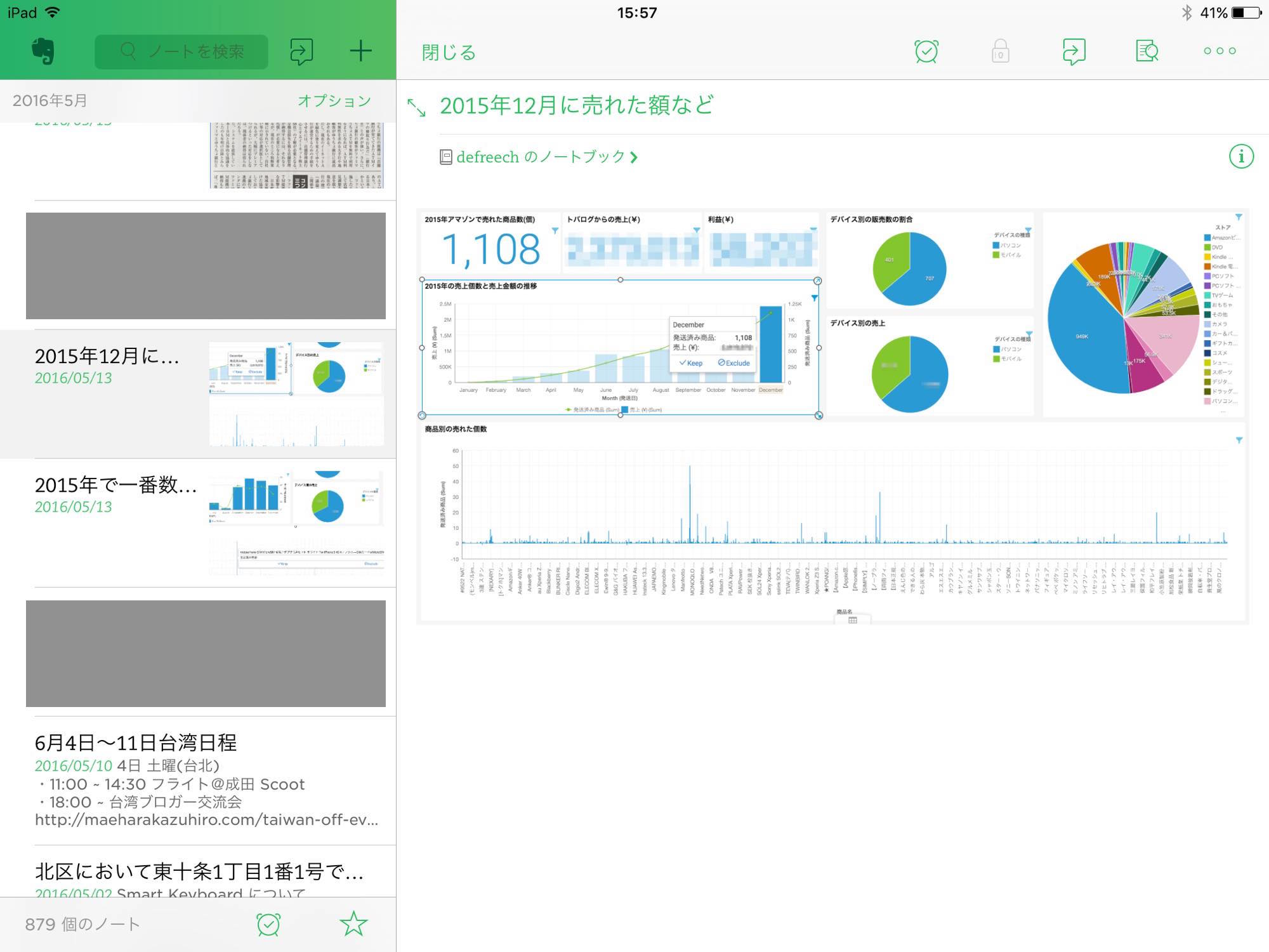 ipad-pro-apps4