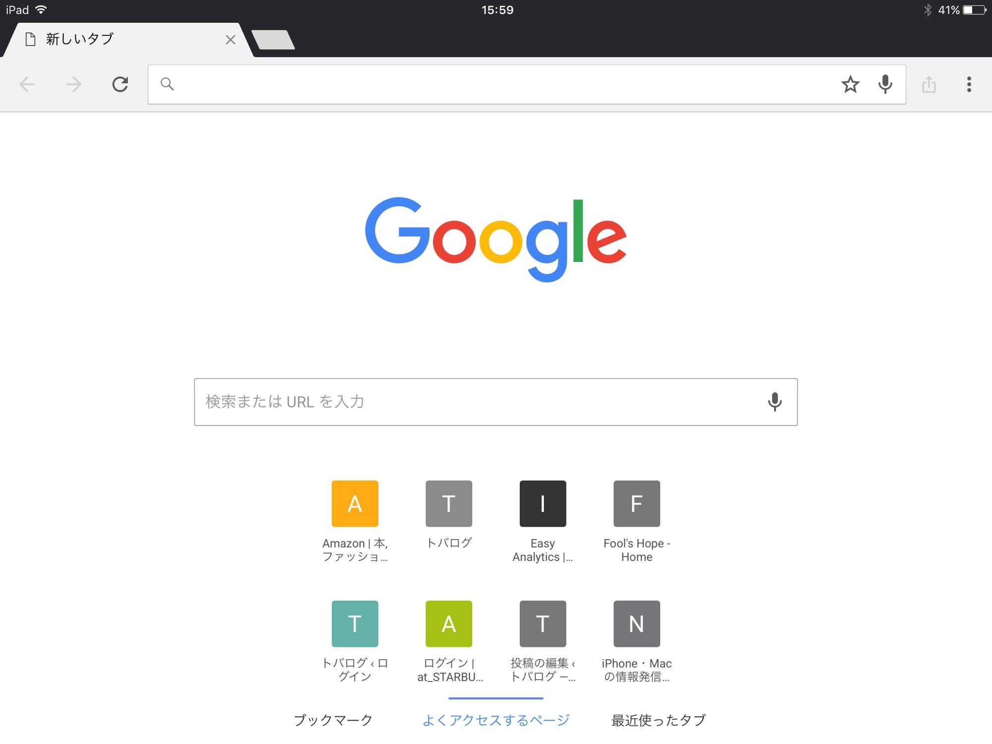 ipad-pro-apps5