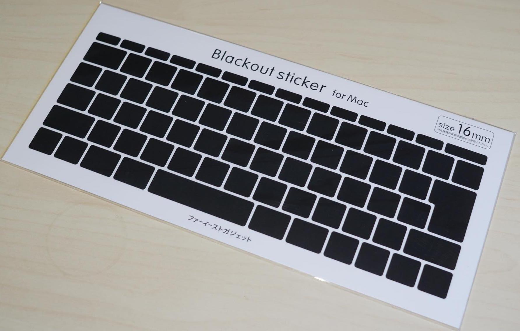mac-blackout1