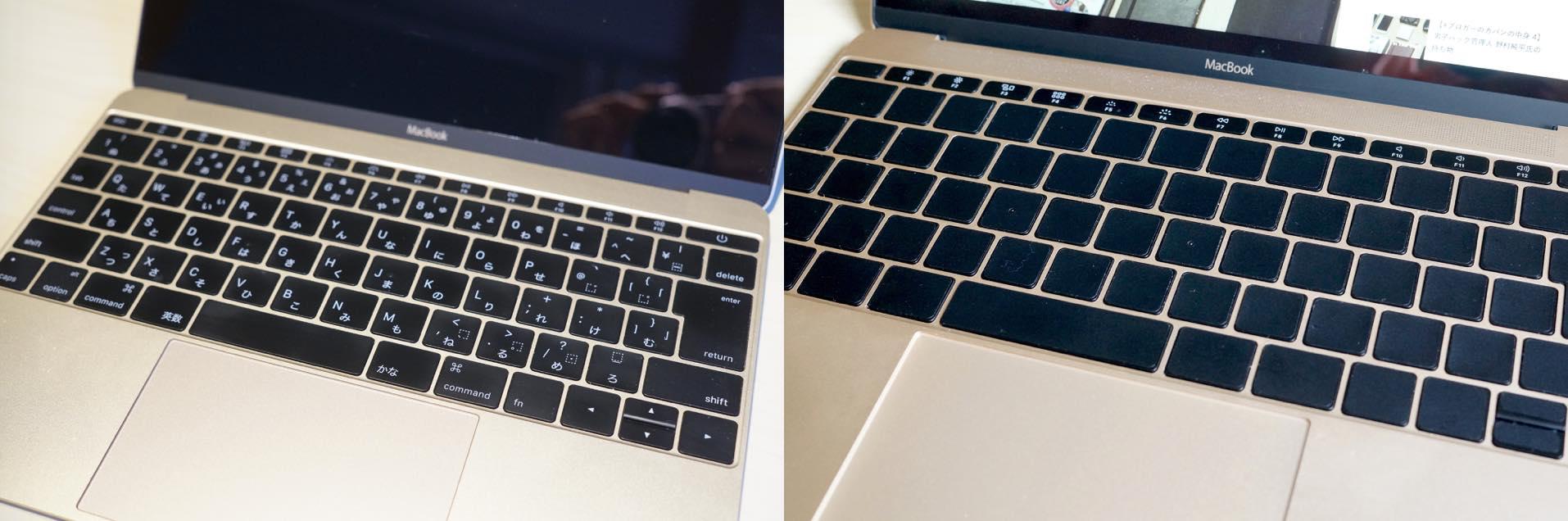 mac-blackout12