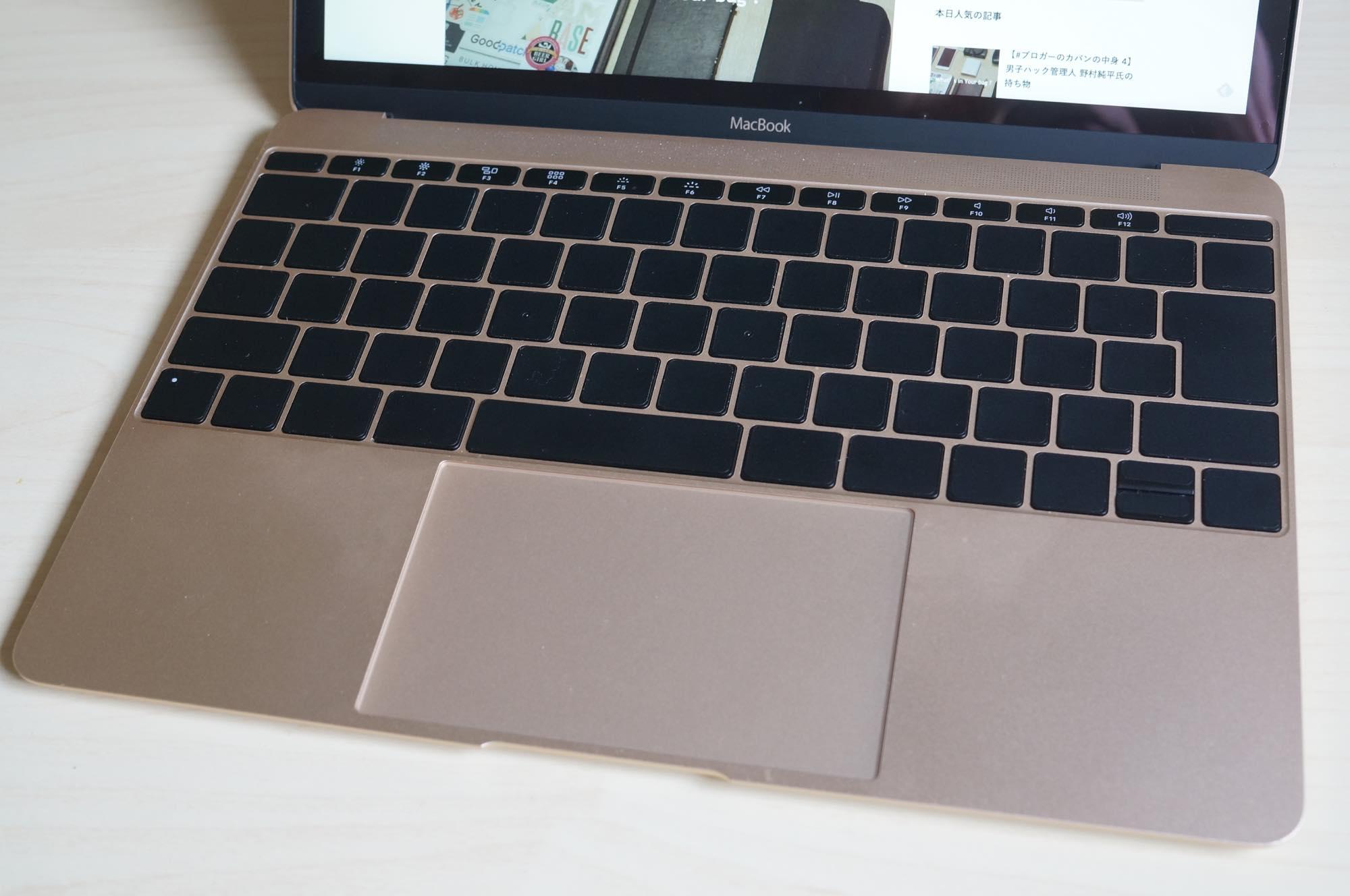 mac-blackout8