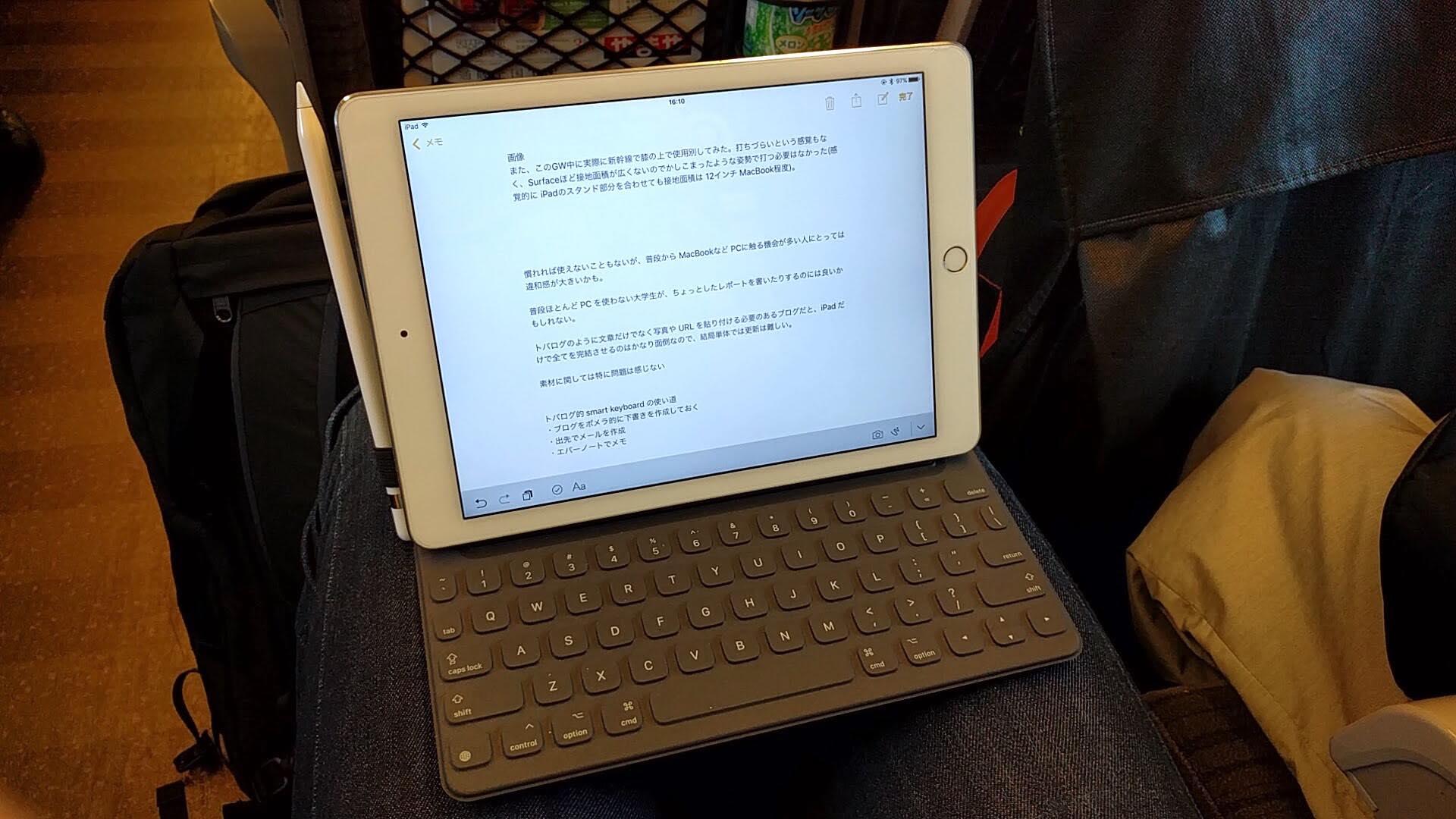 smartkeyboard-review1