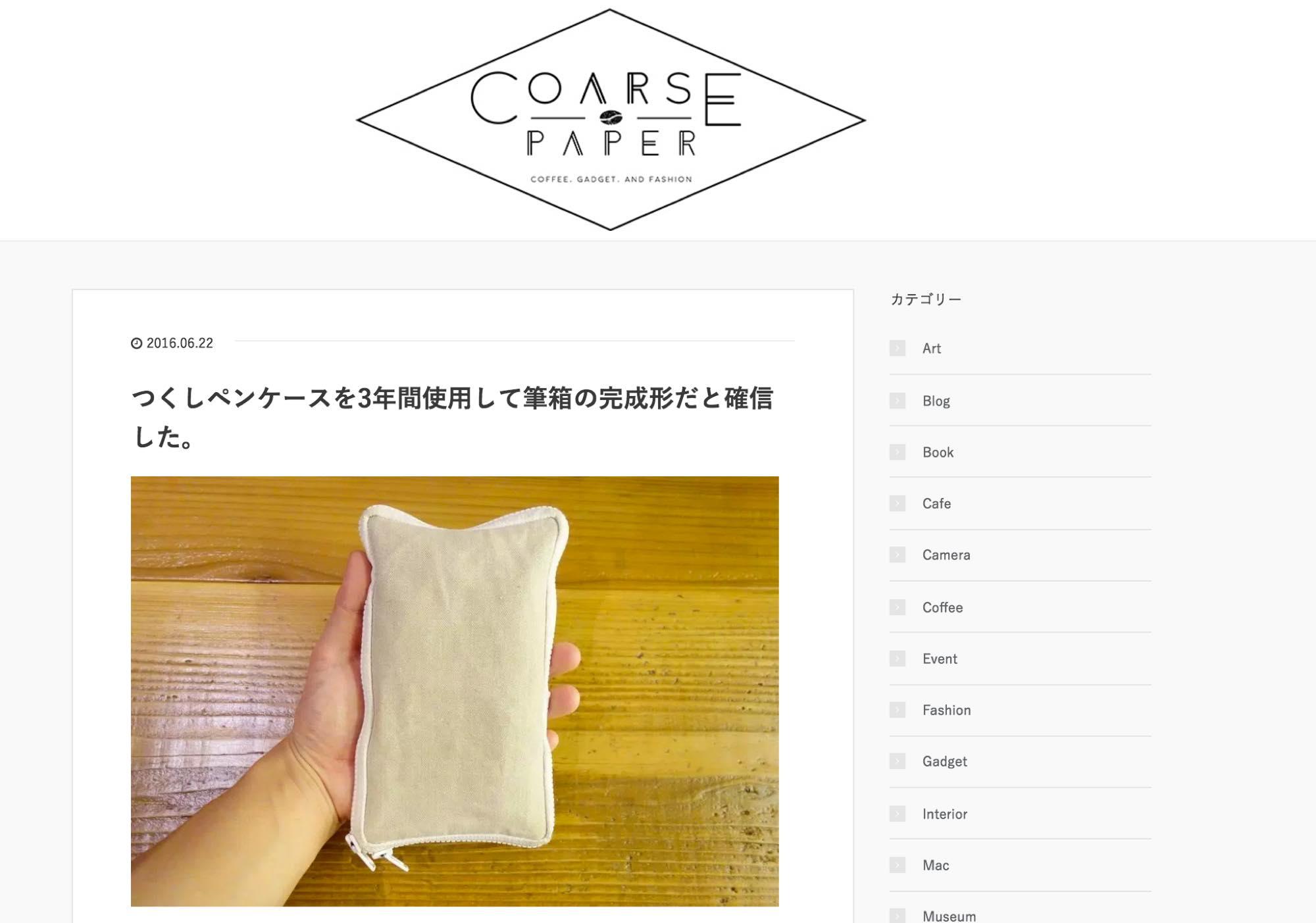 Corsepaperinmybag9