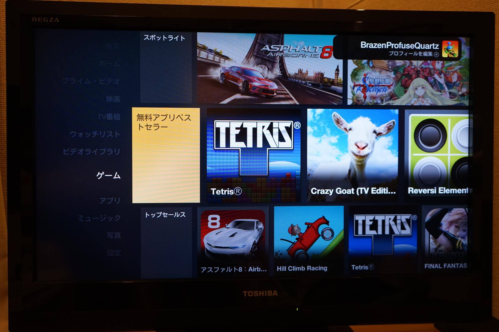 fire-tv-review16