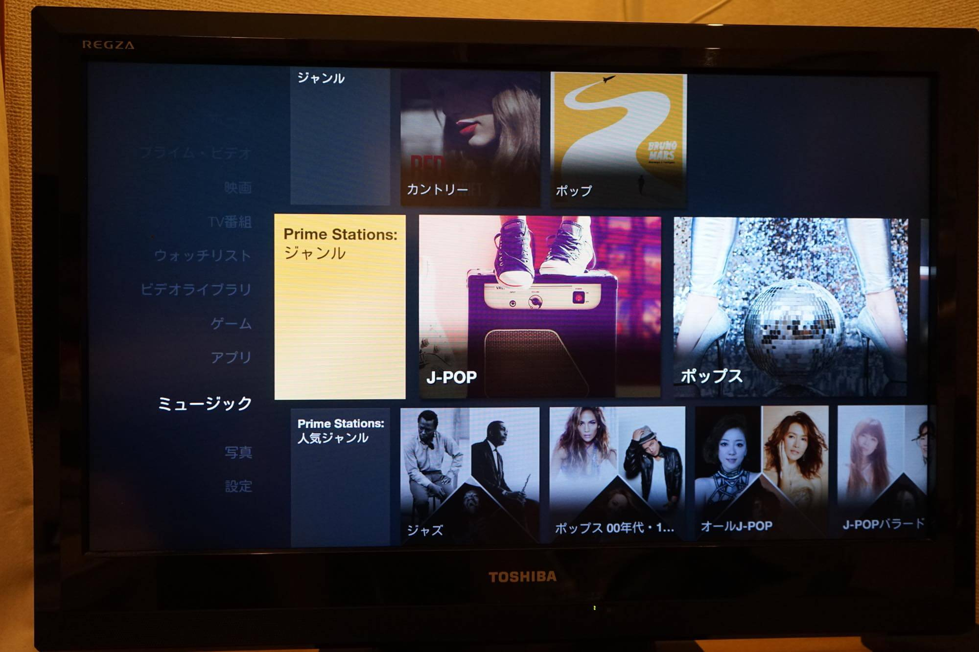 fire-tv-review17