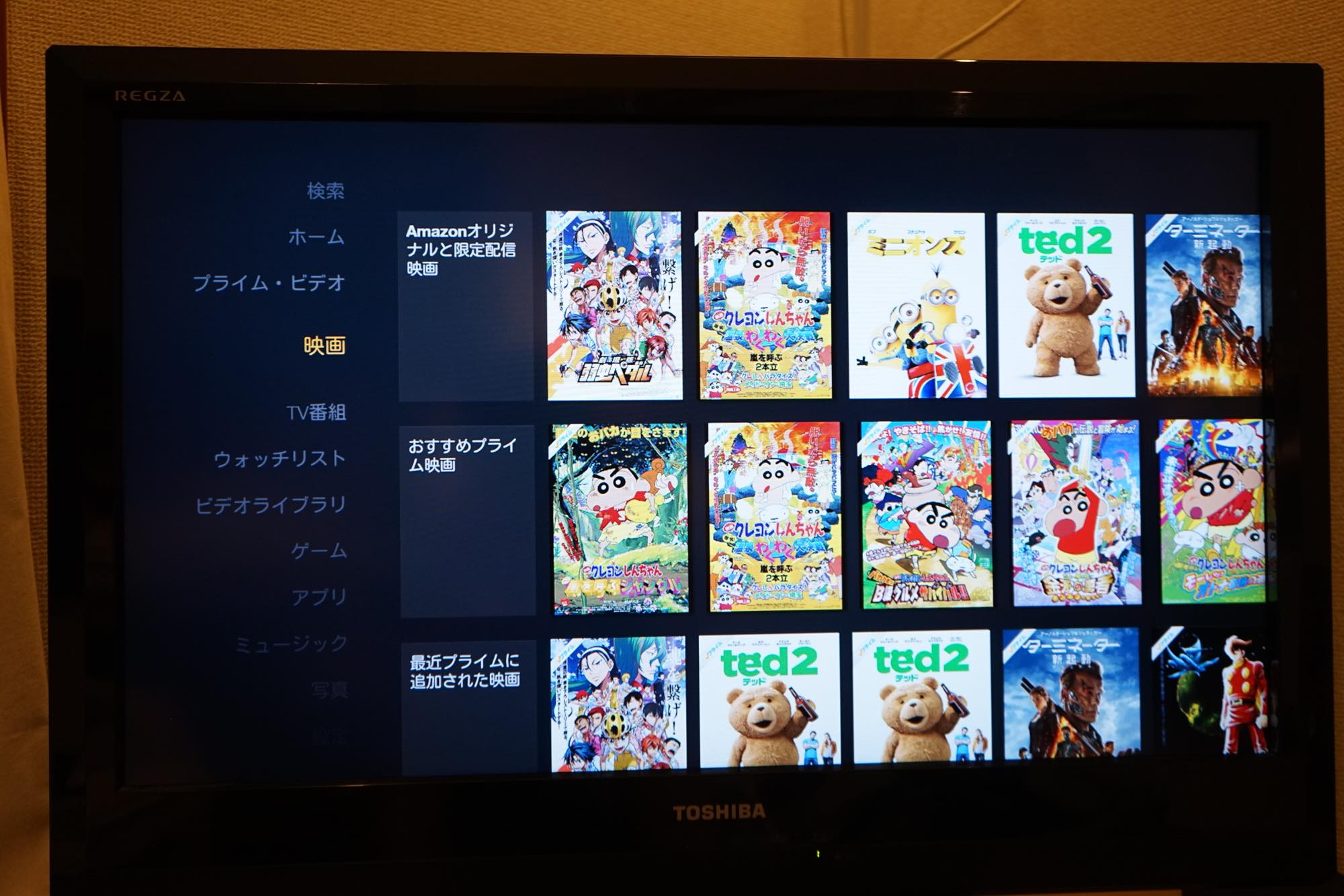 fire-tv-review20