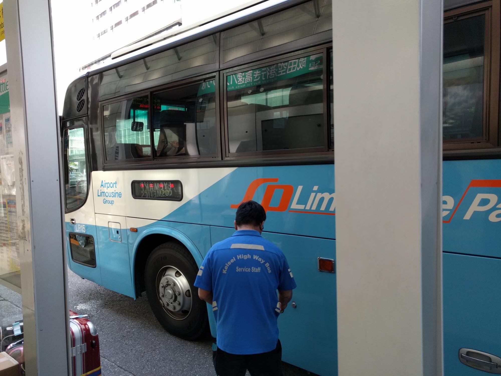keisei-bus-narita1