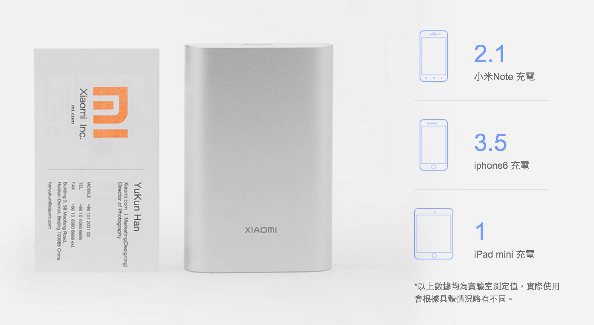 mi-powerbank10