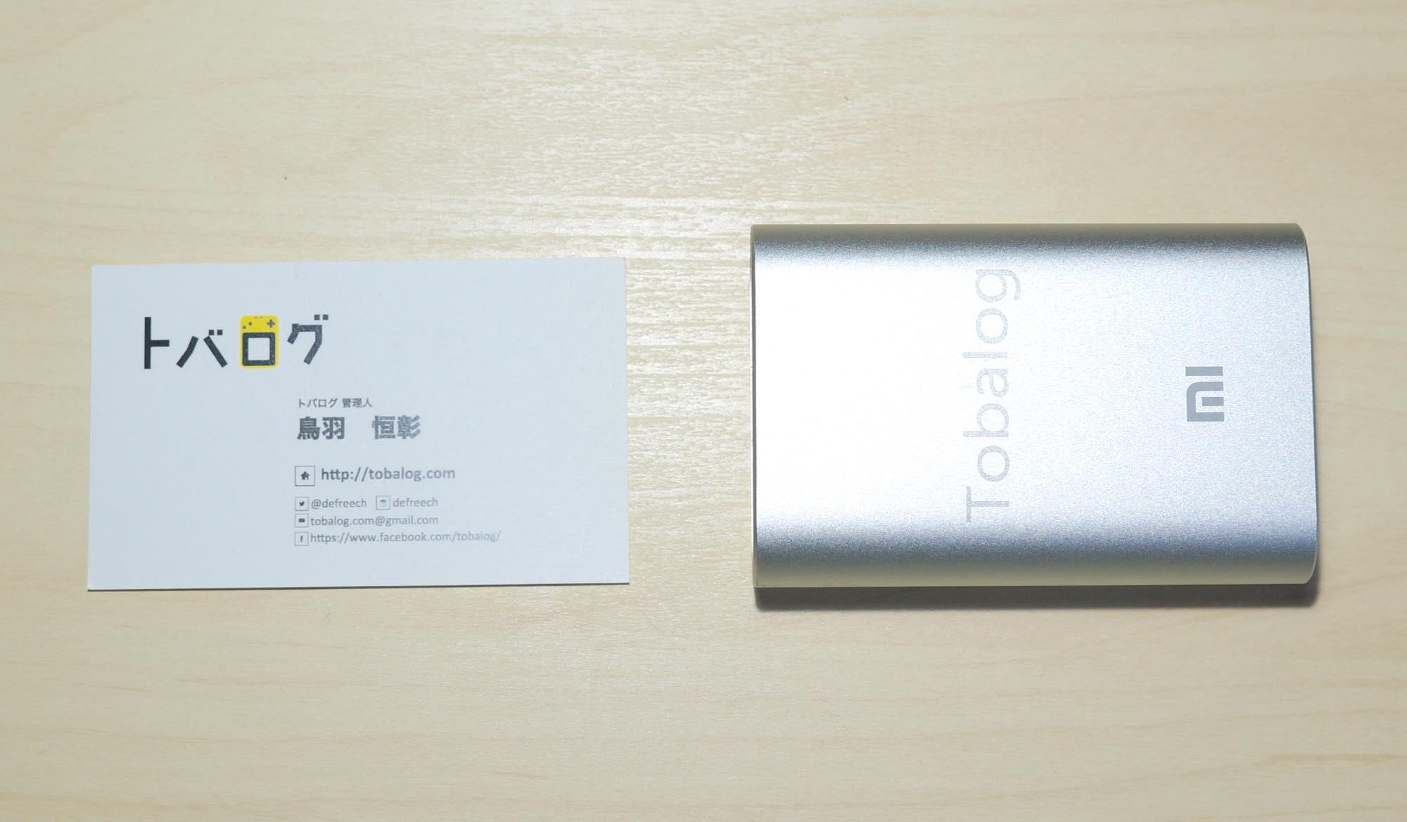 mi-powerbank4