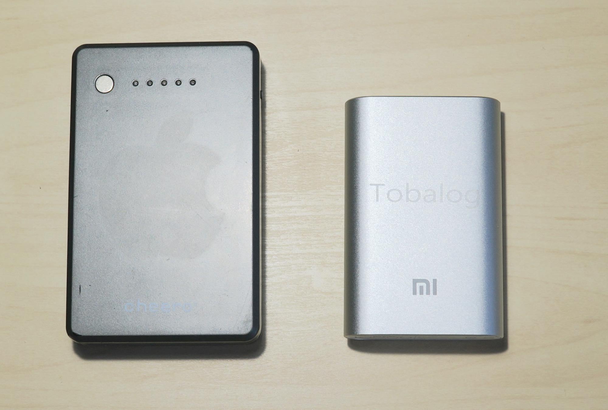 mi-powerbank7