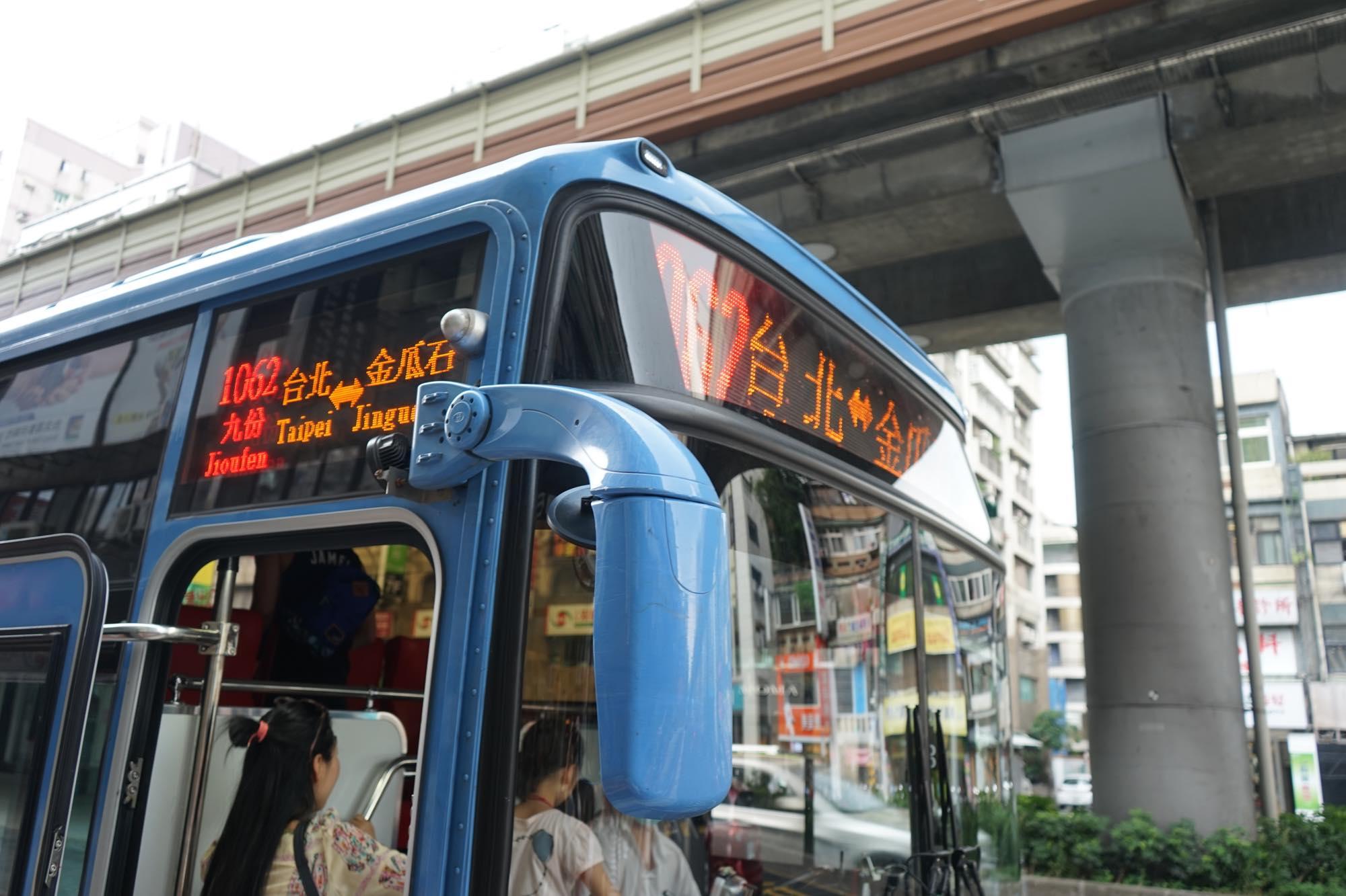 taipei-joufeng-bus12