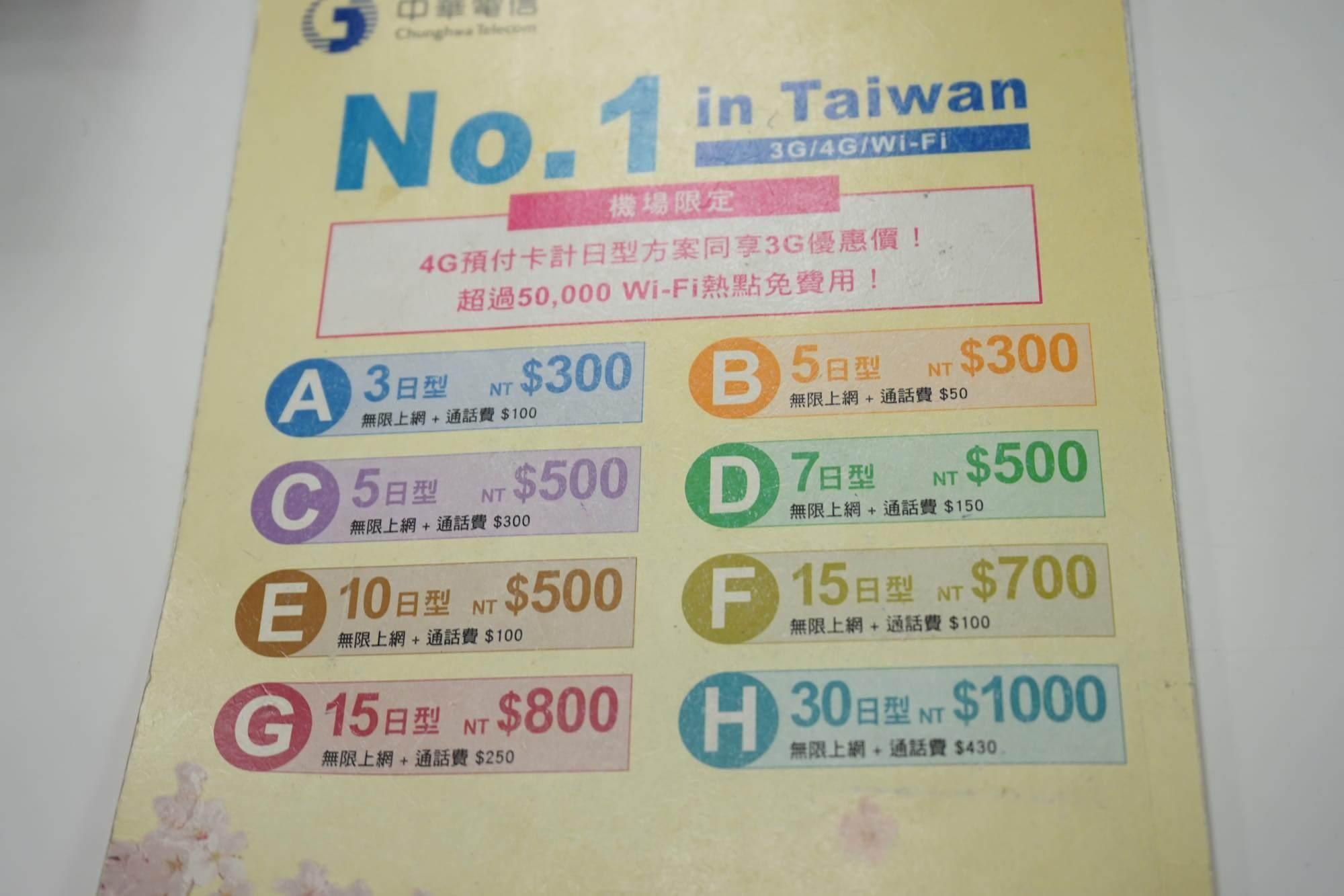 taiwan-june14