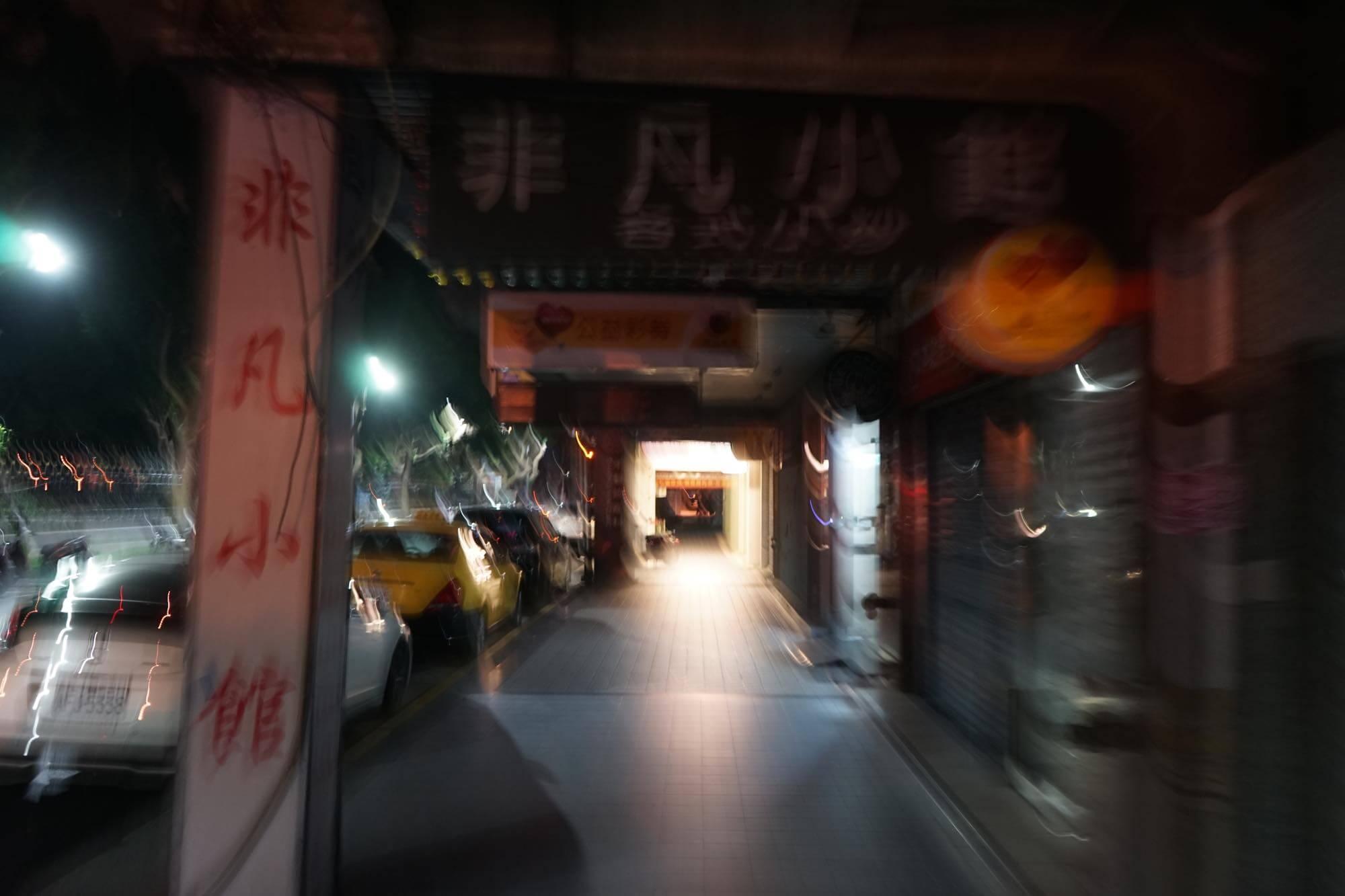 taiwan-june23