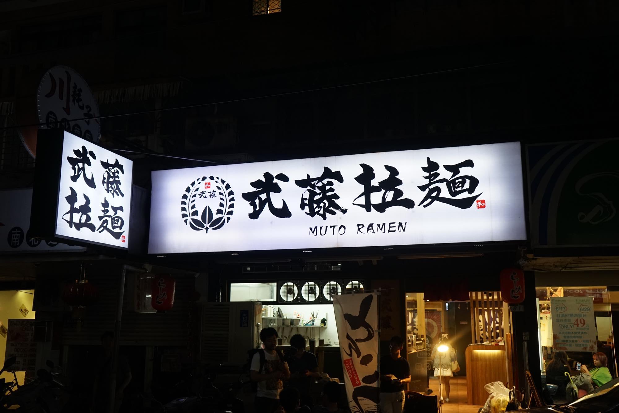 taiwan-june251