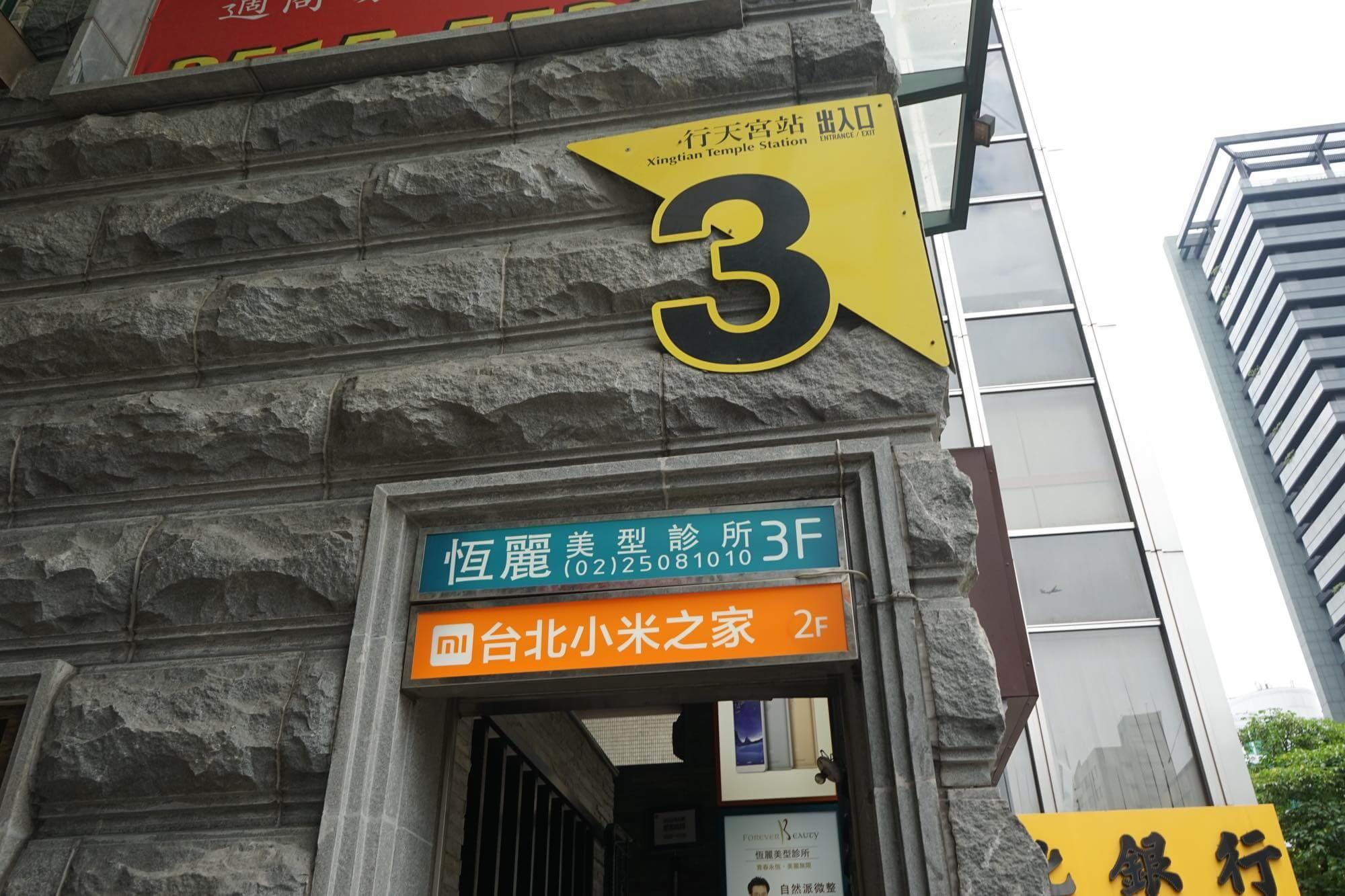 xiaomi-taiwan3
