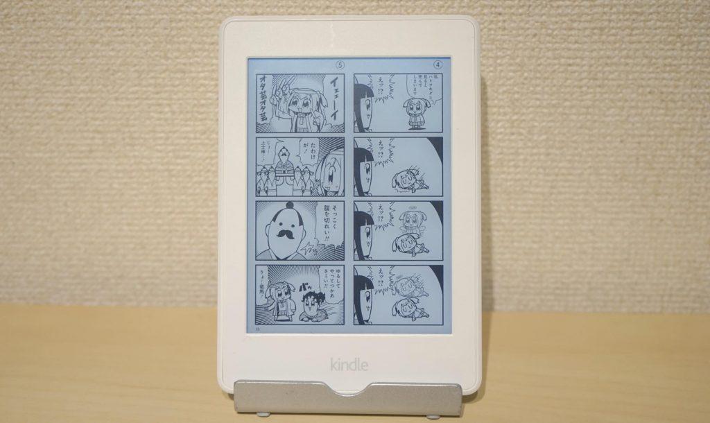 日本限定のマンガ向け「Kindle Paperwhite」発表。既存ユーザーの買い換えは必要か考えてみた