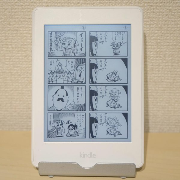 kindle-paperwhite12