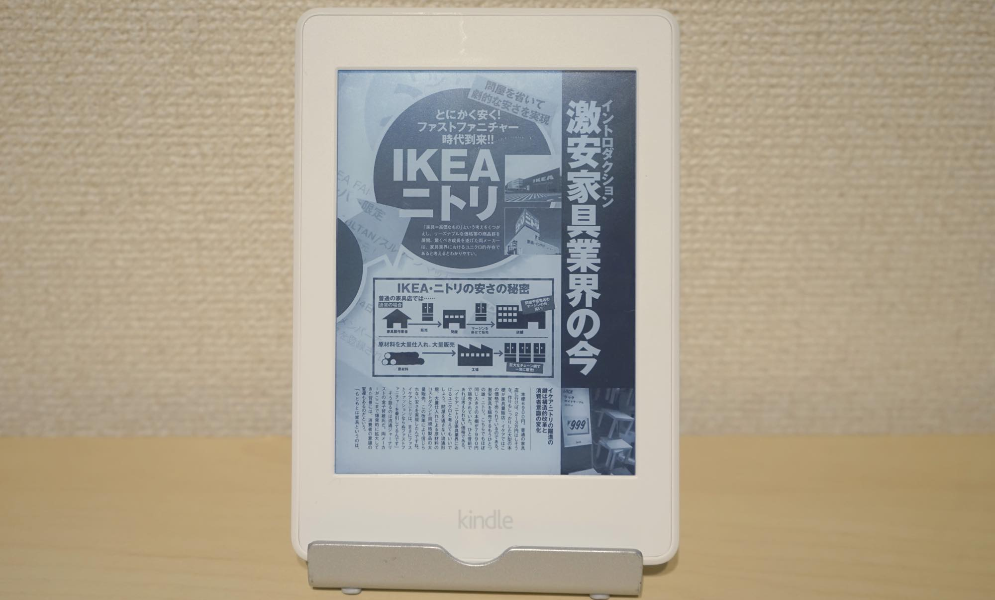 kindle-paperwhite13