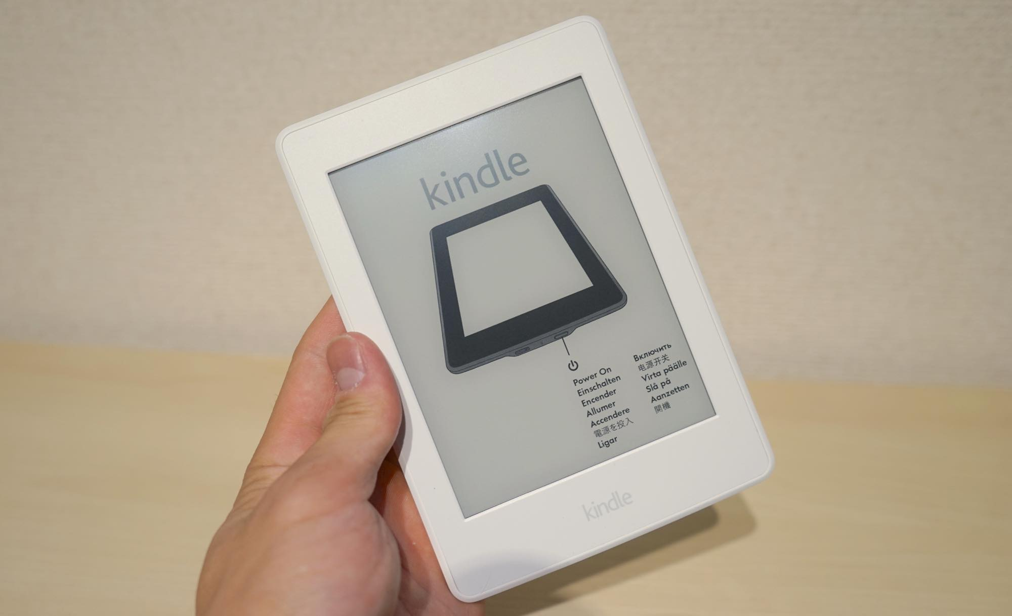 kindle-paperwhite6