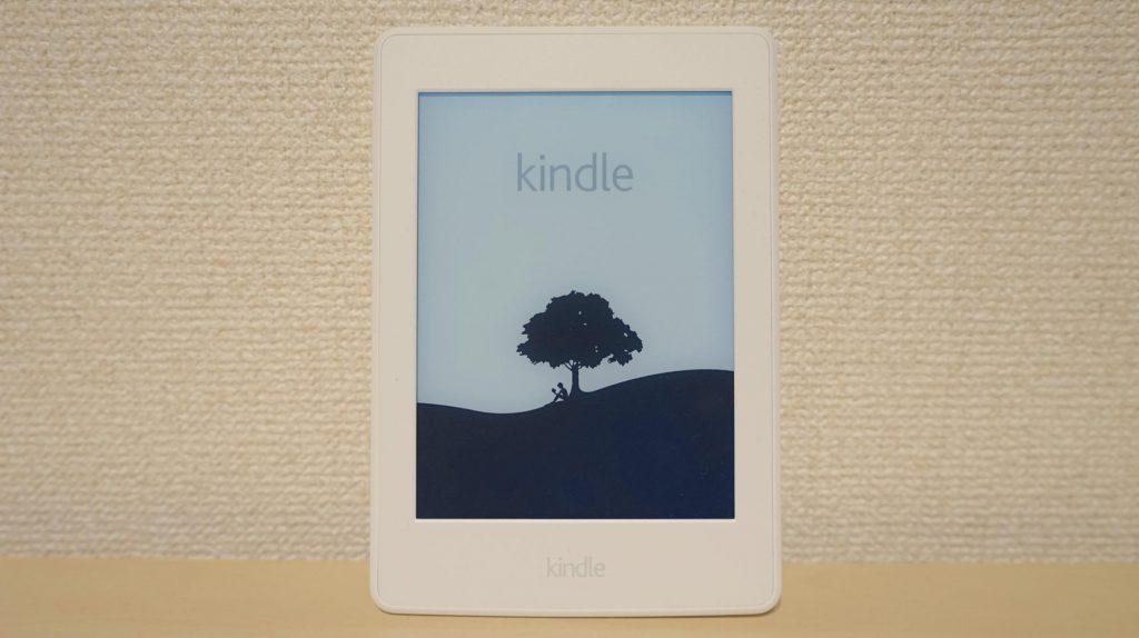 白いKindle Paperwhiteレビュー。まるで紙の本のように電子書籍が読める端末
