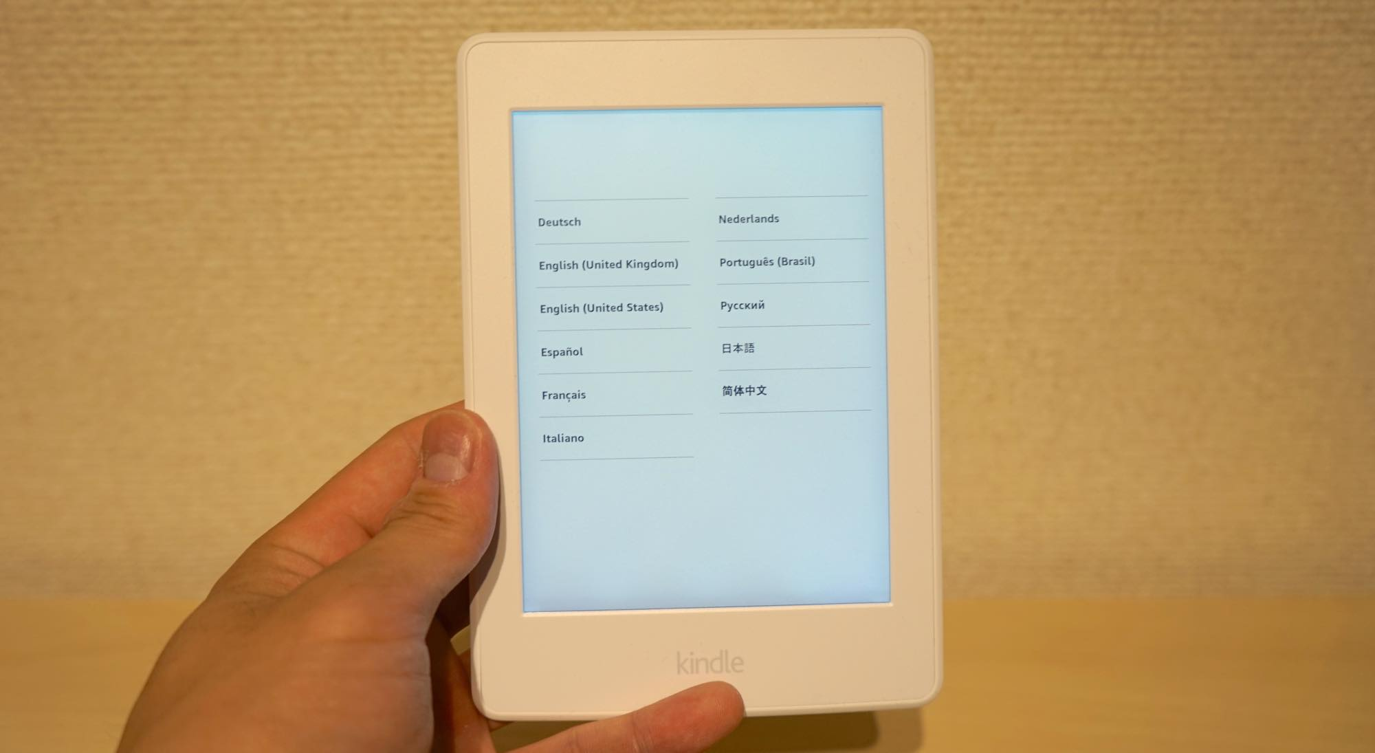 kindle-paperwhite8