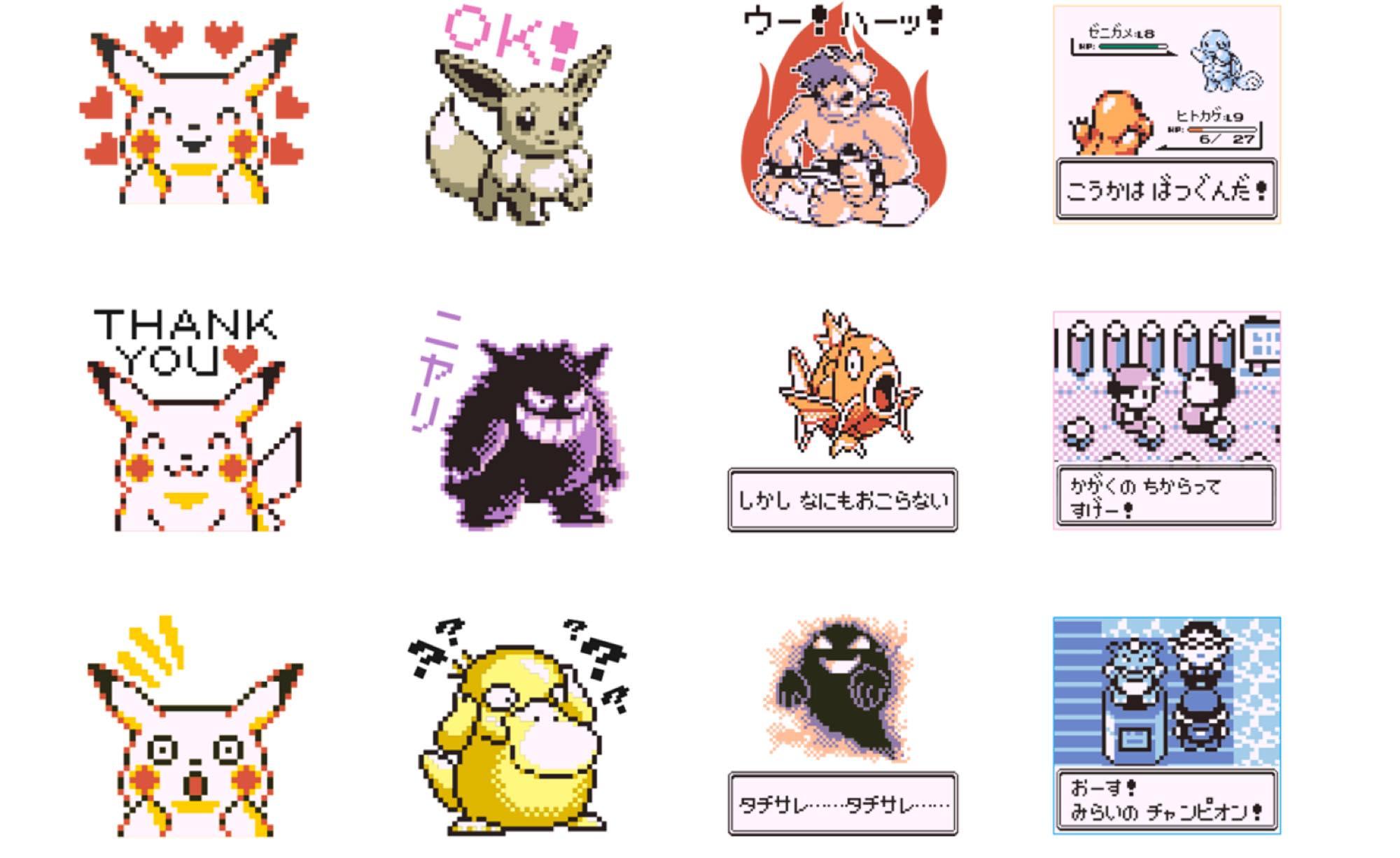 ポケモン 初期キャラクター