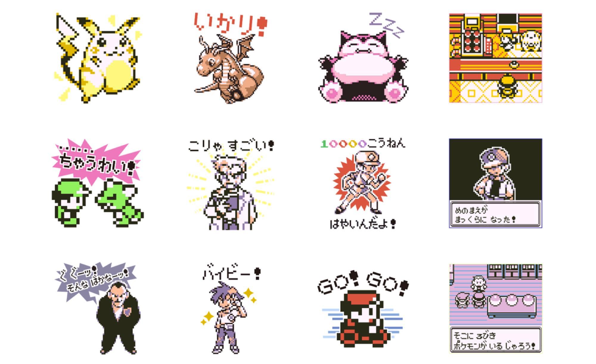 line-pokemon-stamp4