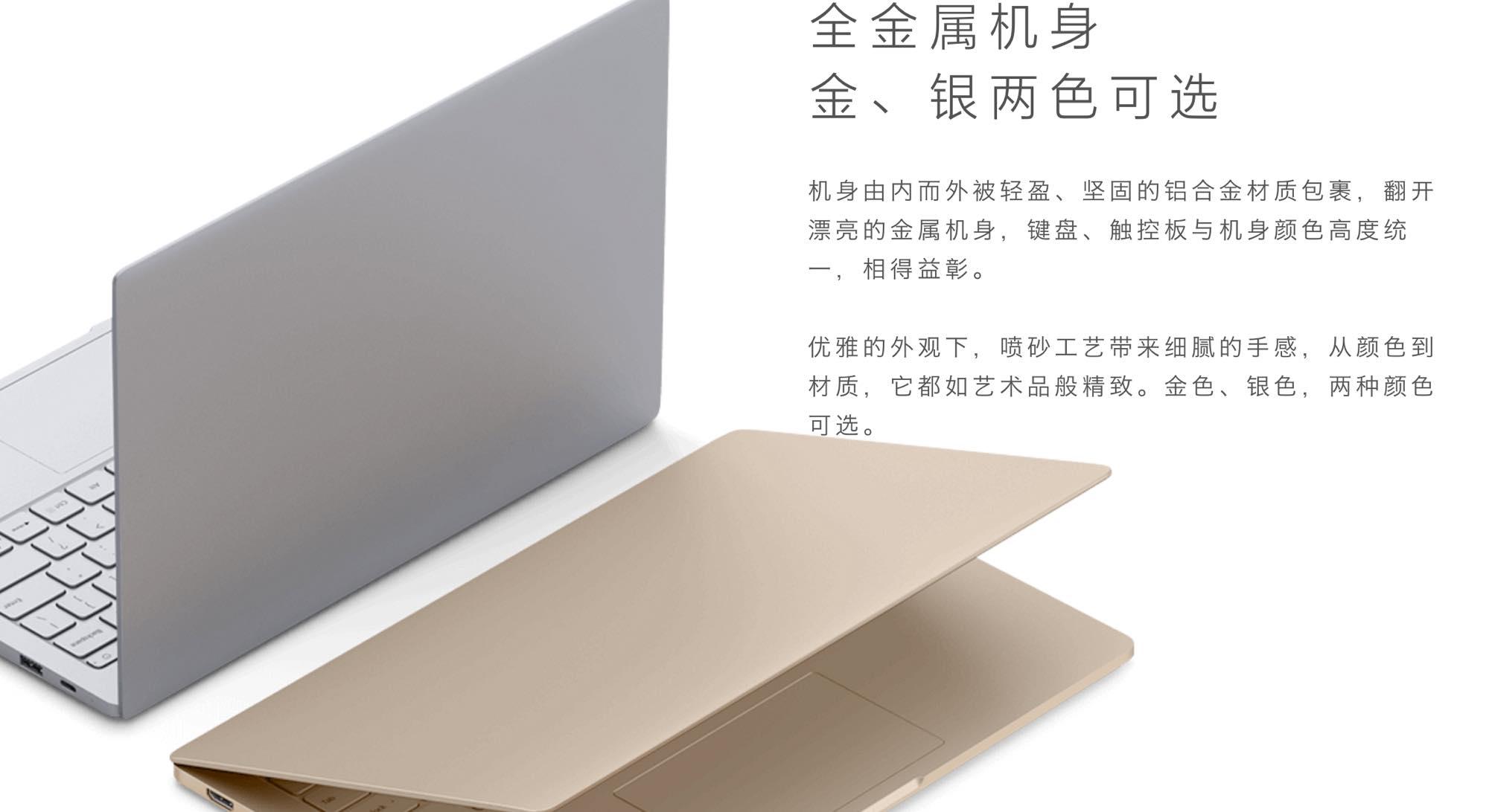 mi-notebook-air18
