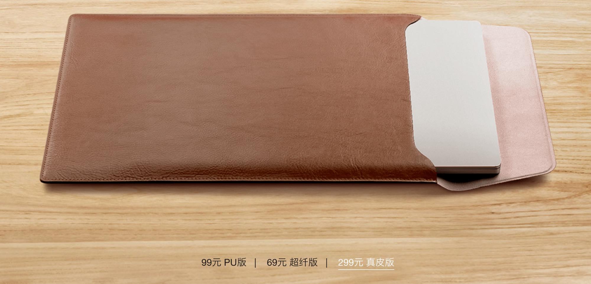 mi-notebook-air9